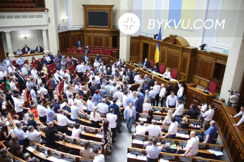 Верховная Рада 3 июля