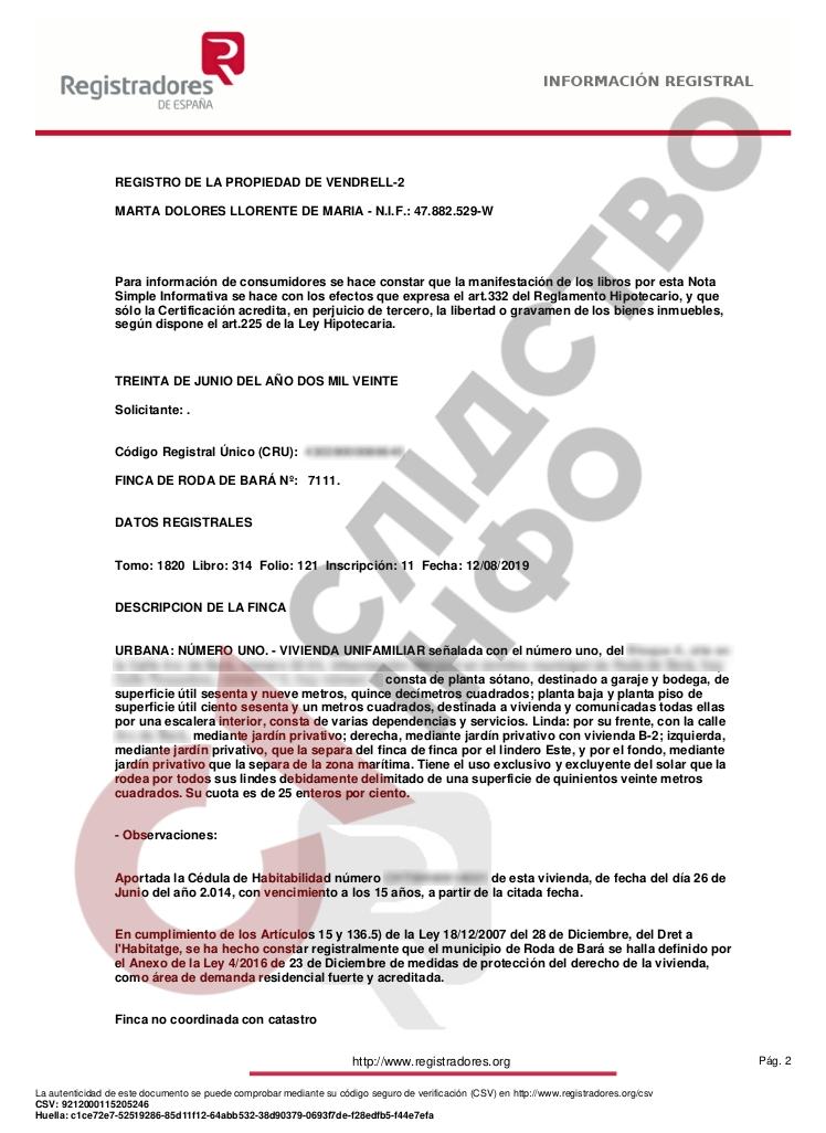 У Шарія є незадекларована вілла в Іспанії за мільйон євро. Фото