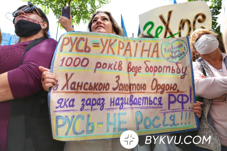 Акция в поддержку Петра Порошенко под Печерским судом