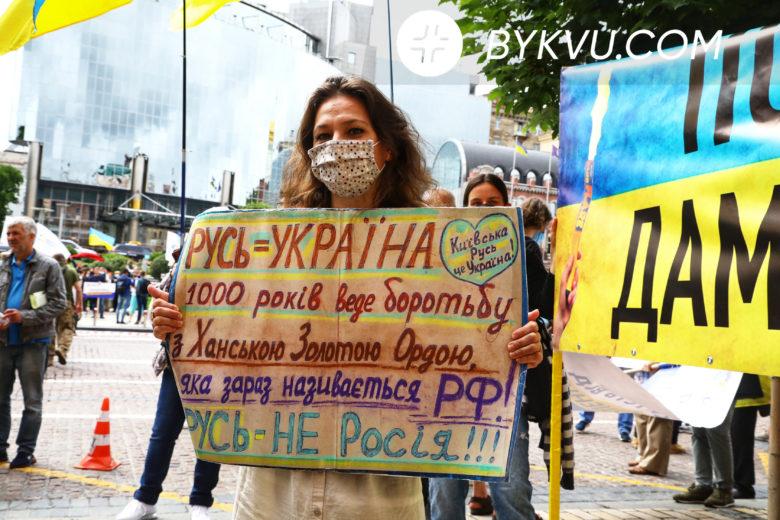 Суд над Петром Порошенком 8 липня. Акція