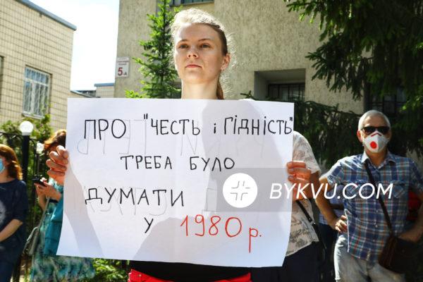 Медведчук_против_Вахтанга_Кипиани_суд