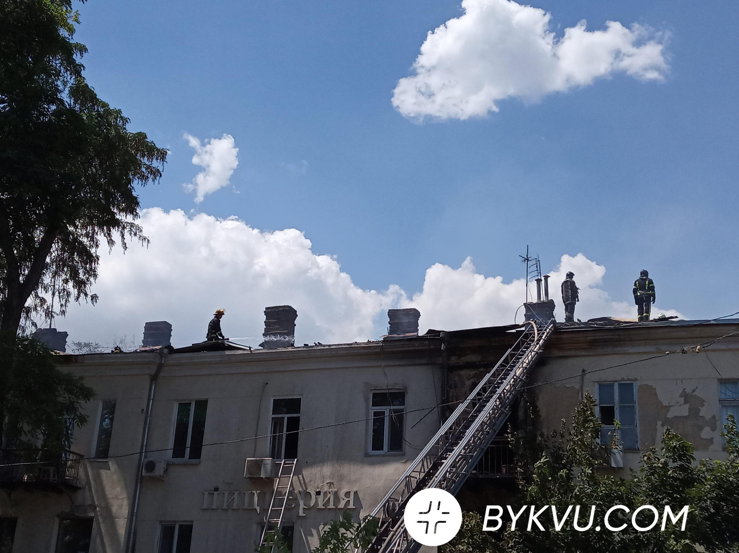Одеса_пожежа_будинок