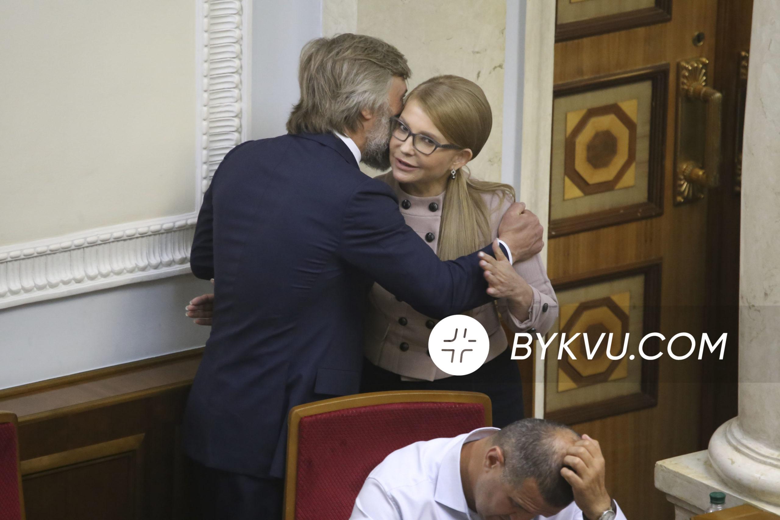 Юлия_Тимошенко Вадим_Новинский