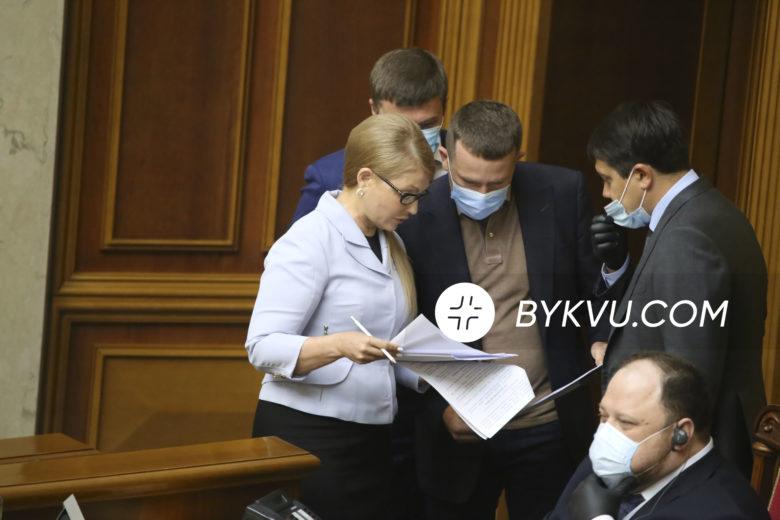 Верховная Рада 14 июля