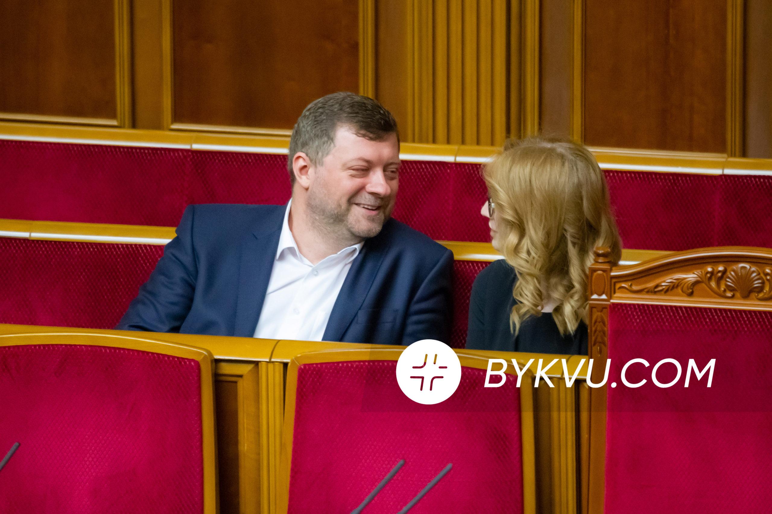 Верховная Рада 15 июля