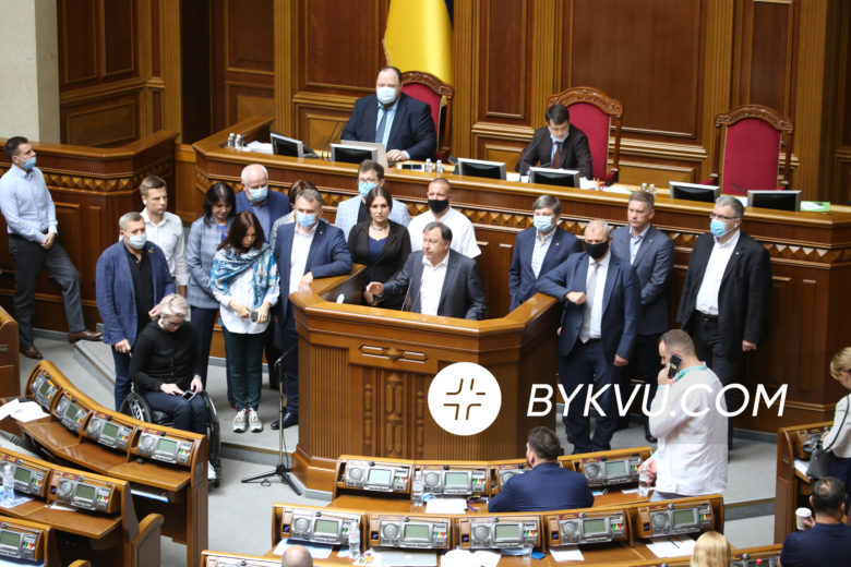 Верховна Рада 15 липня