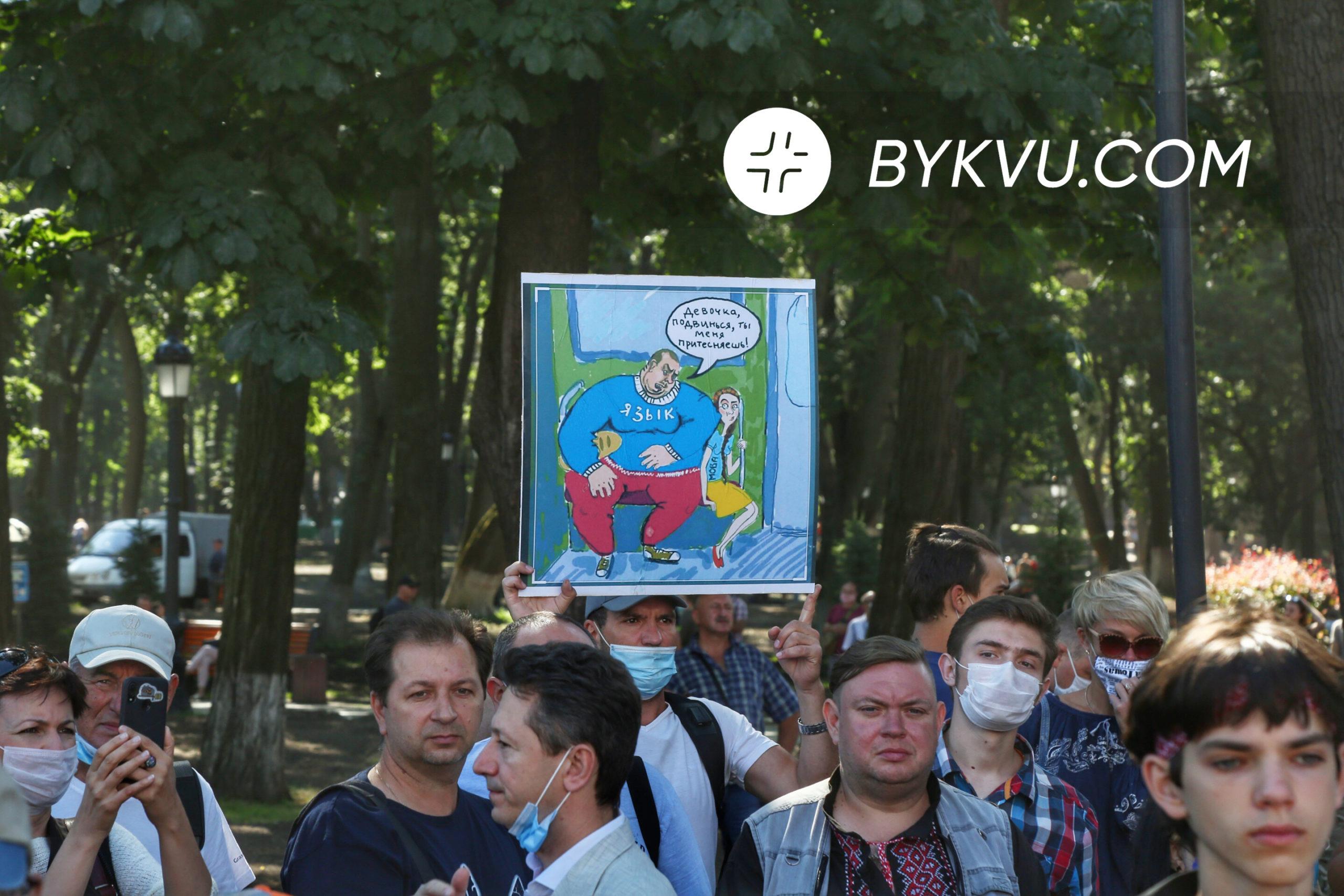мітинг_законопроєкт Бужанского