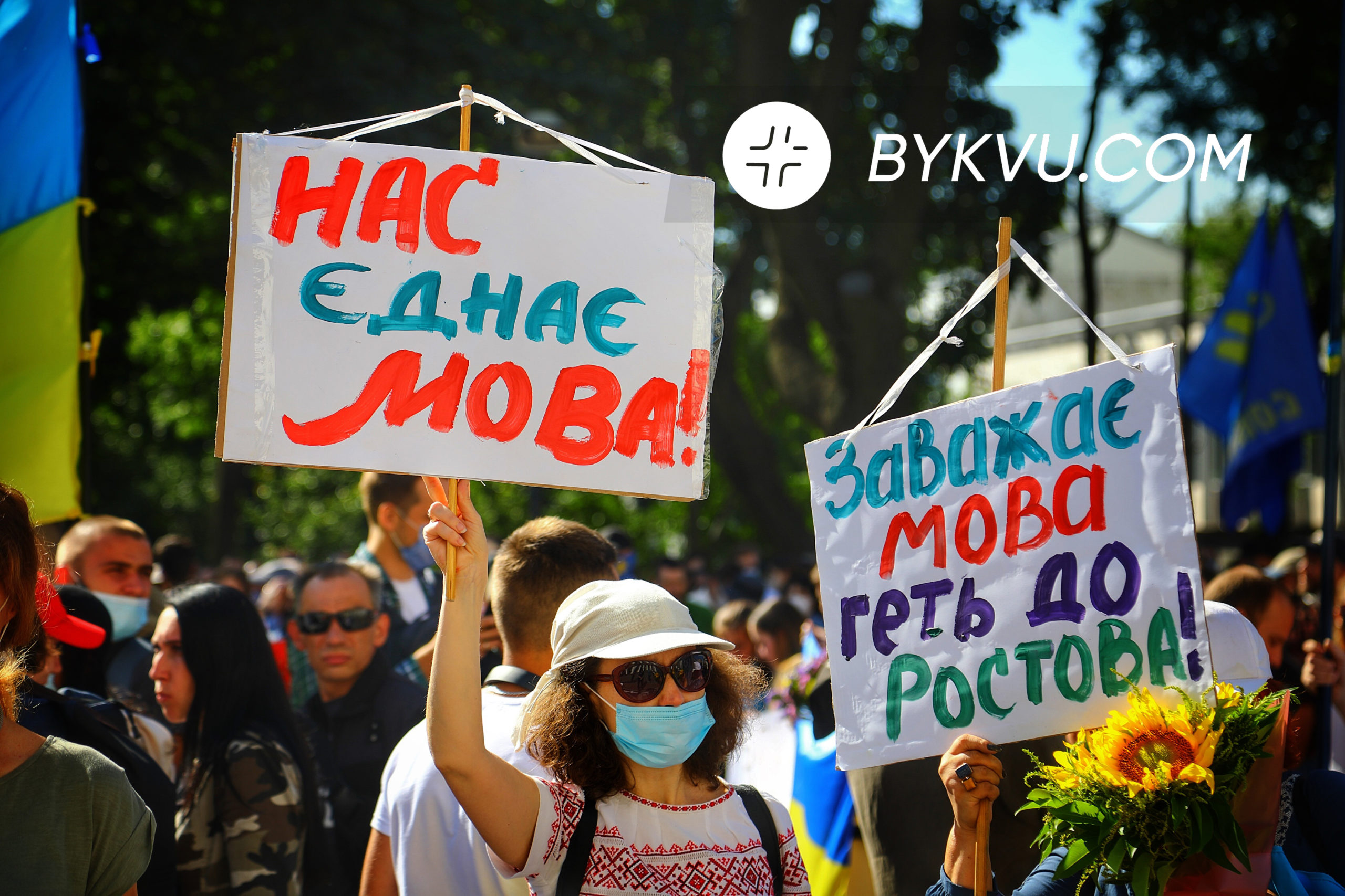 митинг_законопроект Бужанского