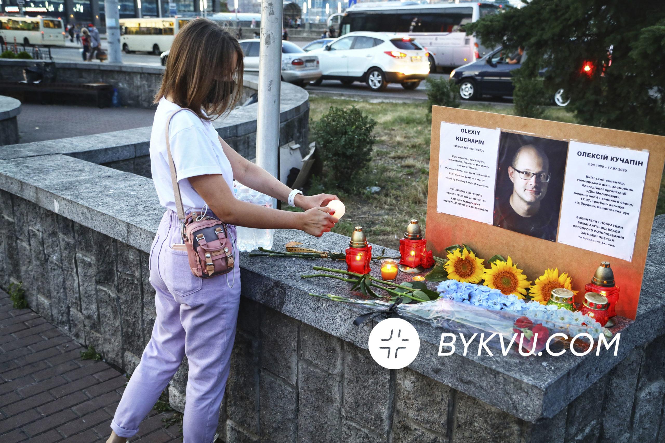 вечер_памяти Алексей_Кучапин