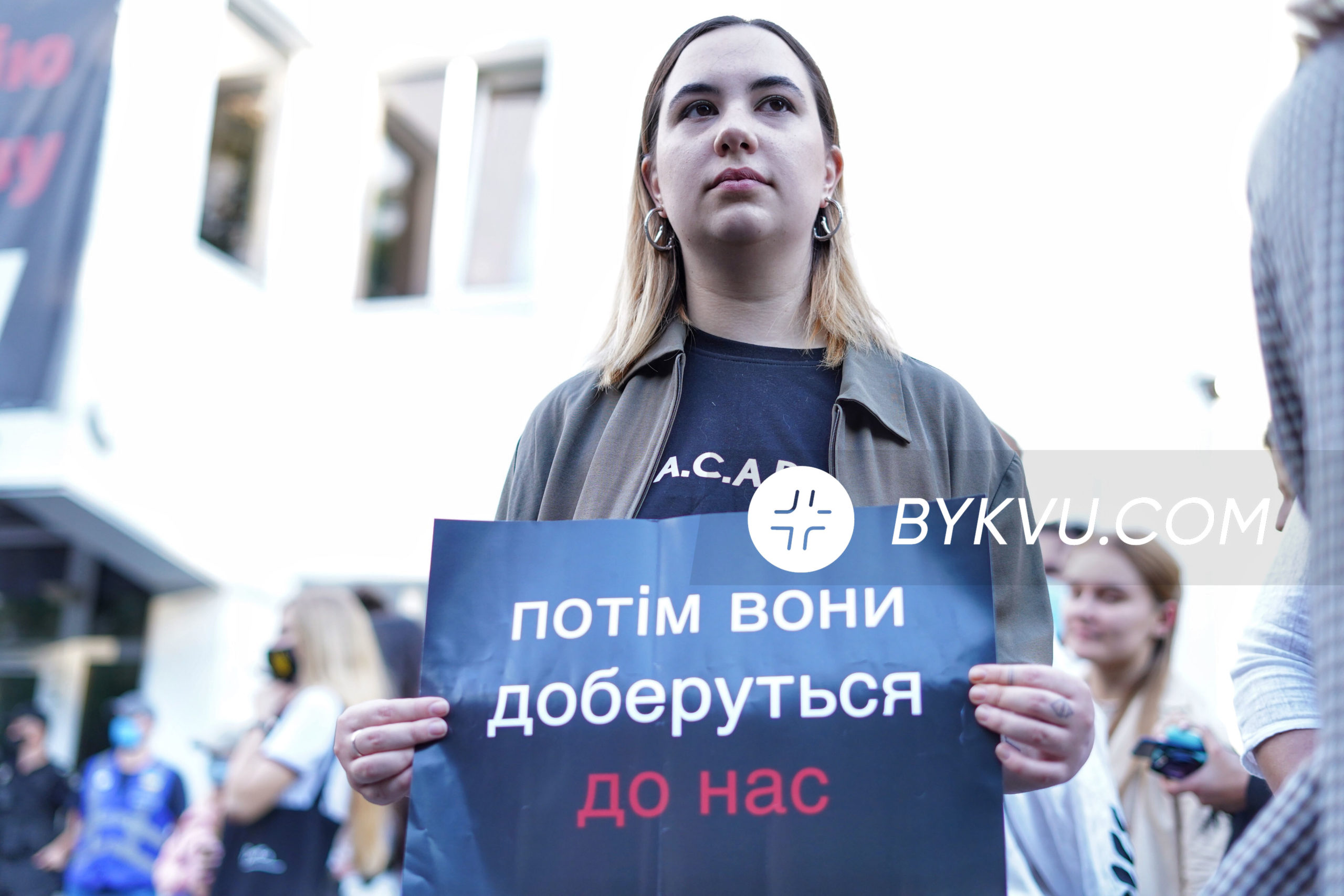 друга_річниця_нападу катерина_гандзюк