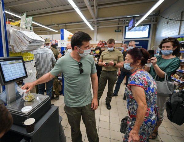 Зеленський супермаркет