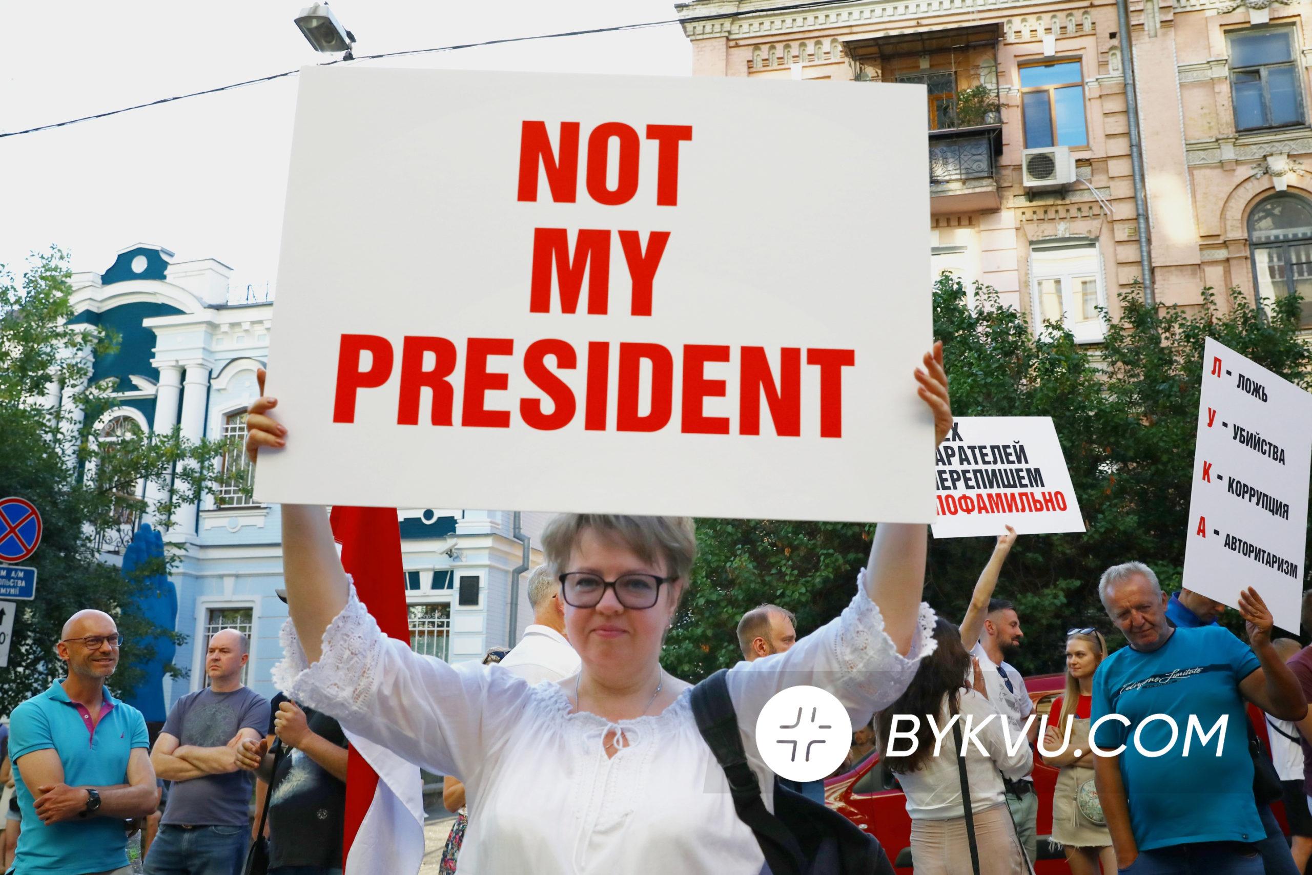 Акція протесту вибори Білорусь