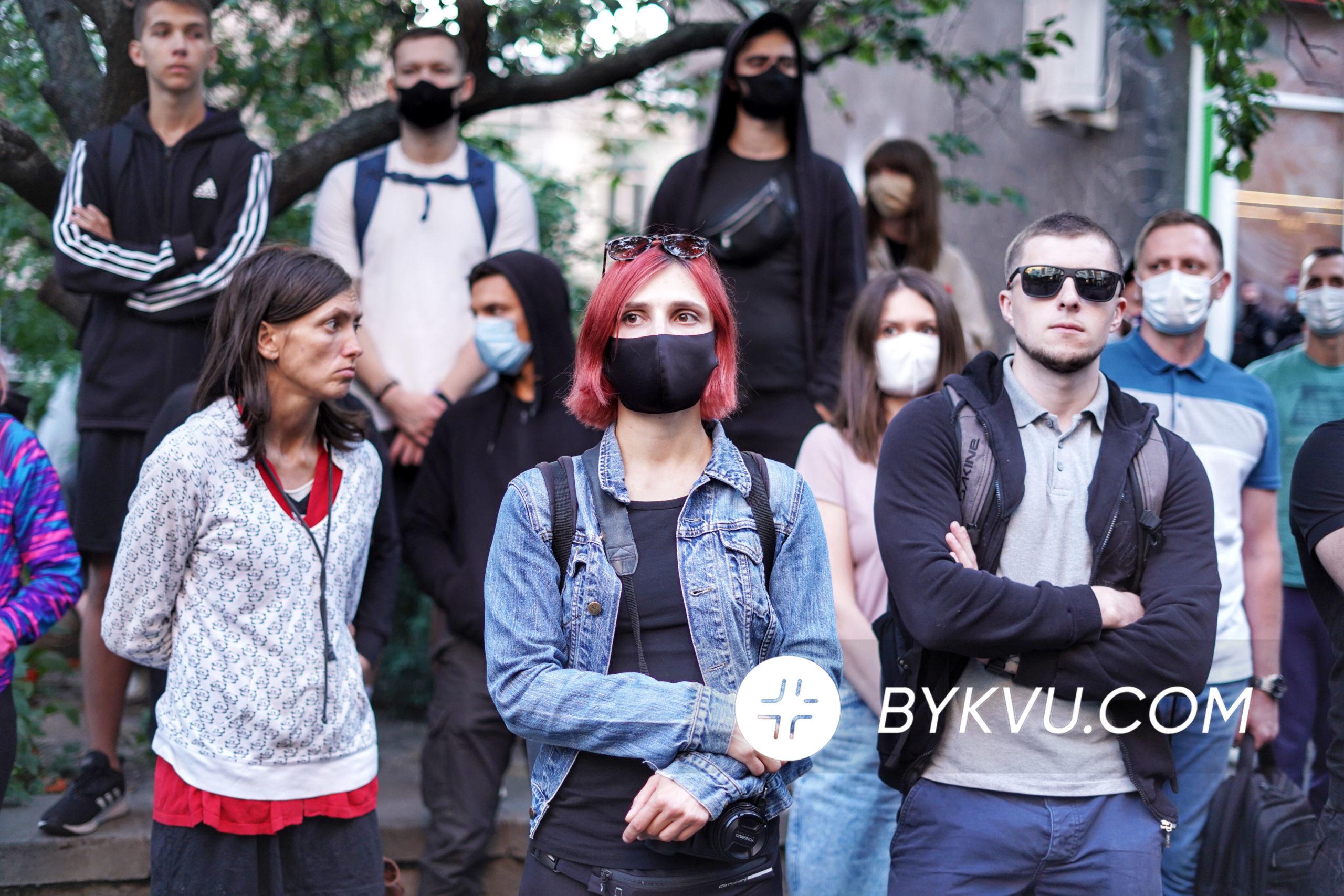Акція солідарності з білоруським народом