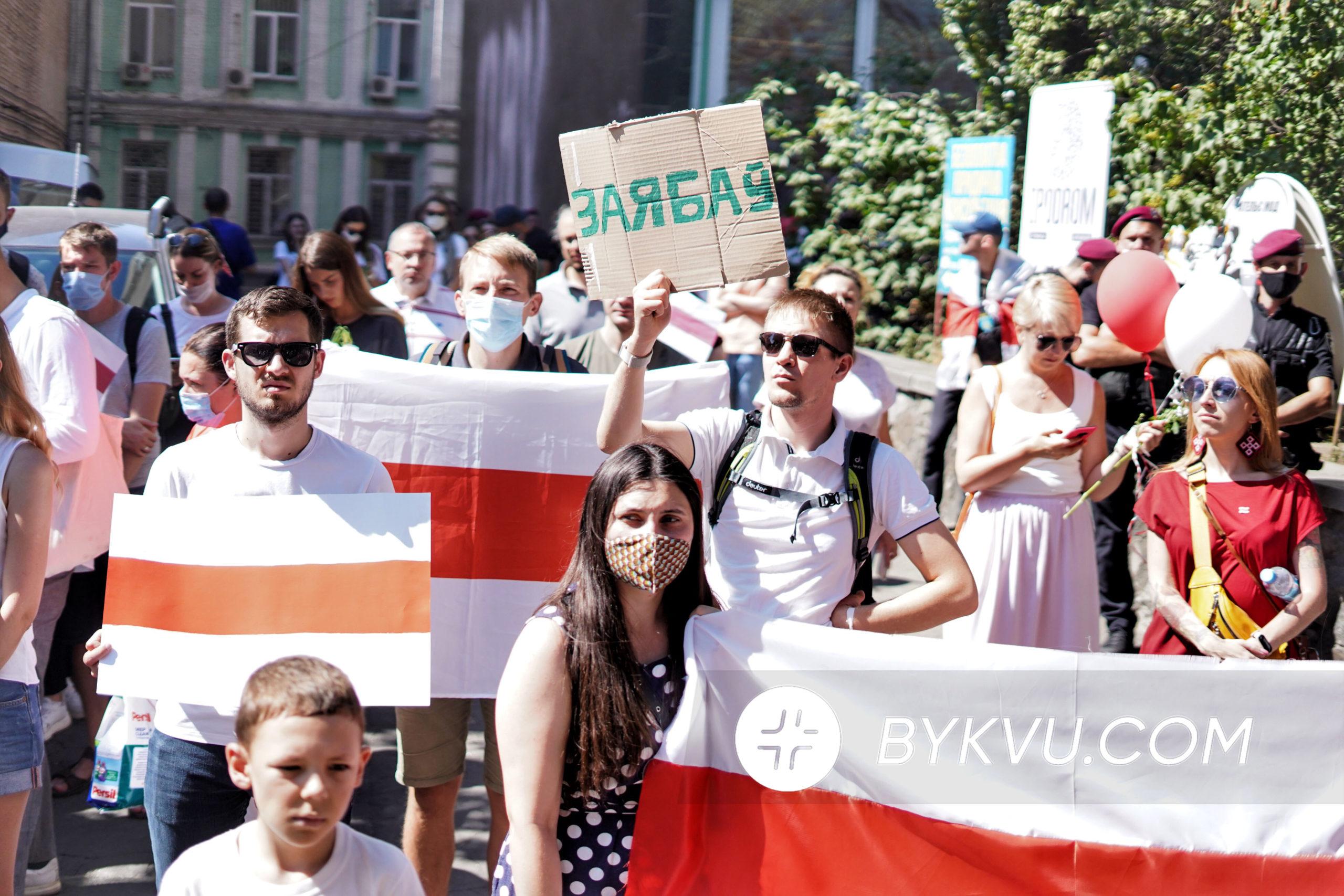 Марш за вільну Білорусь