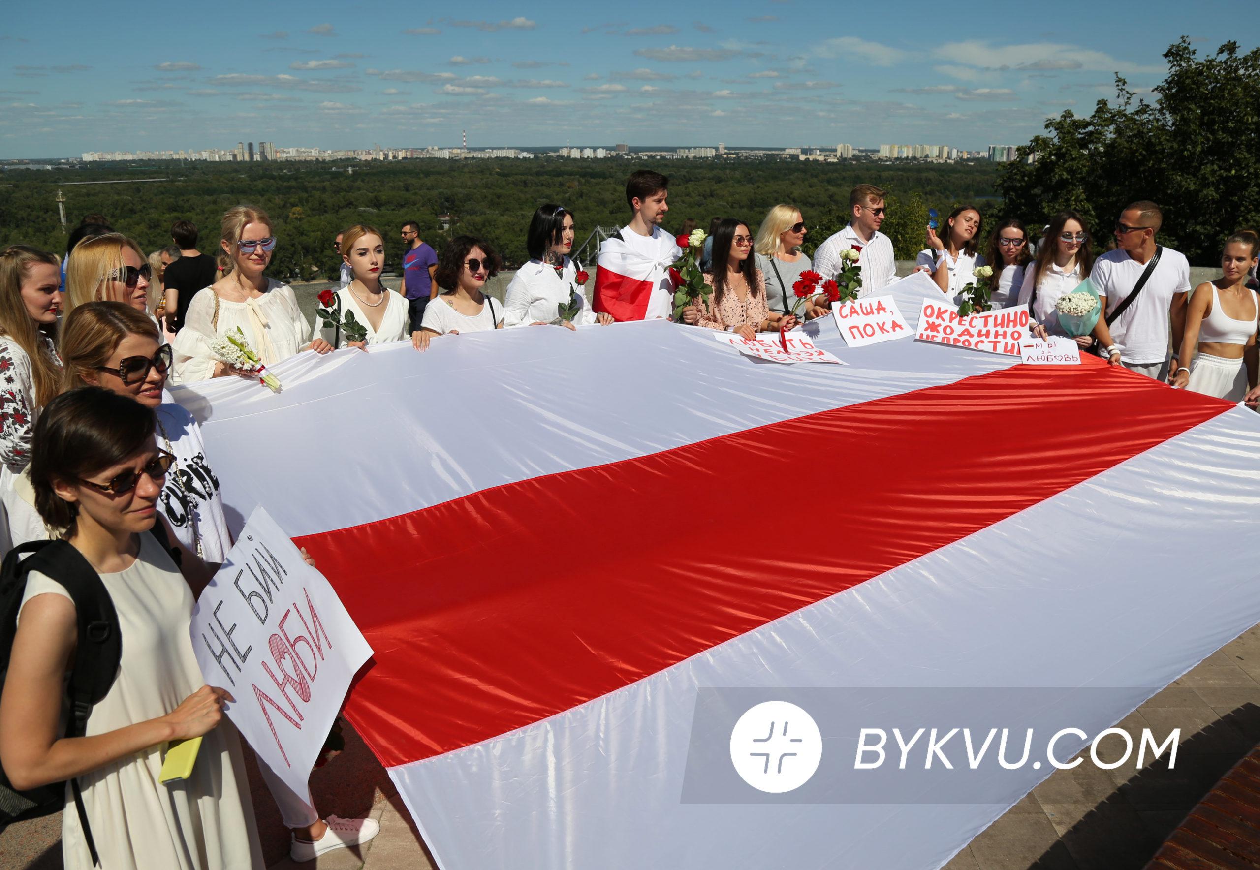 Митинг в Киеве в поддержку белорусского народа
