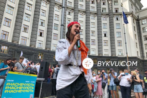Полякова протест Букви