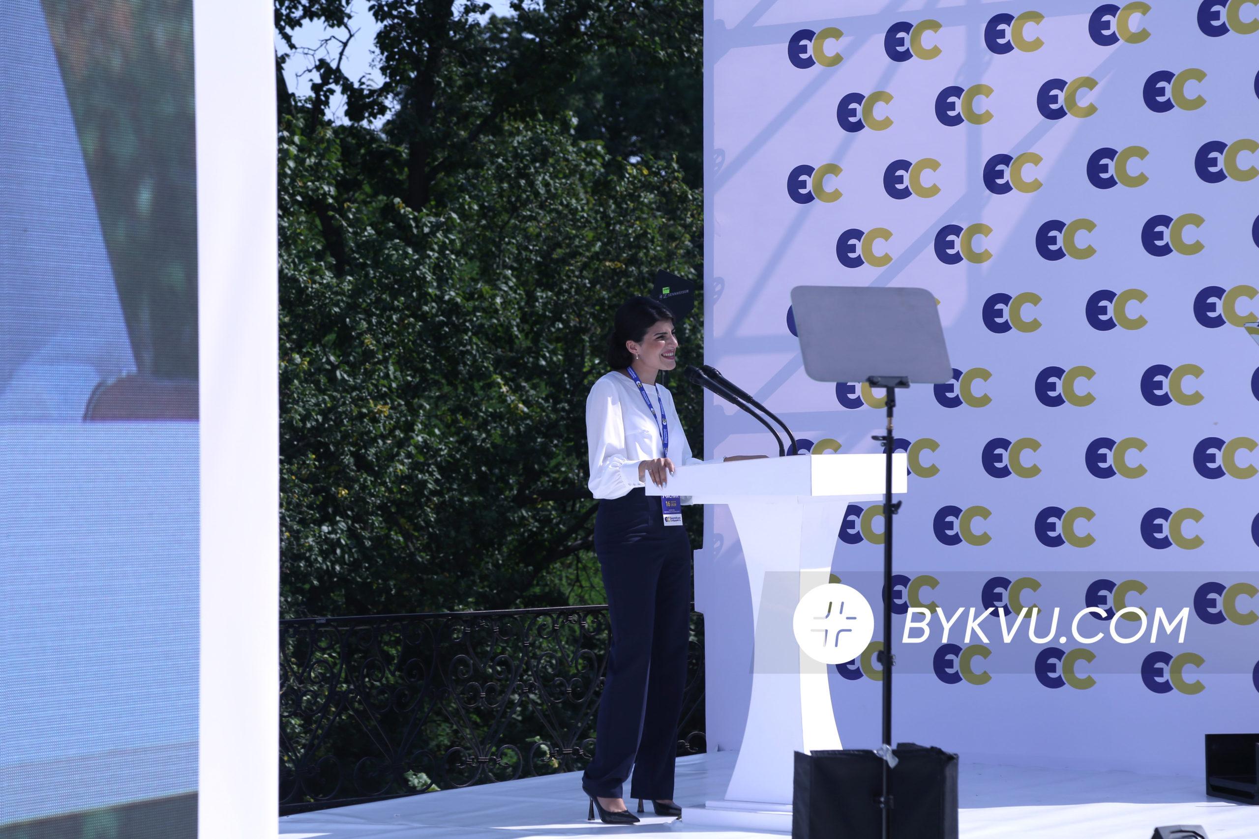 З'їзд партії Європейська Солідарність
