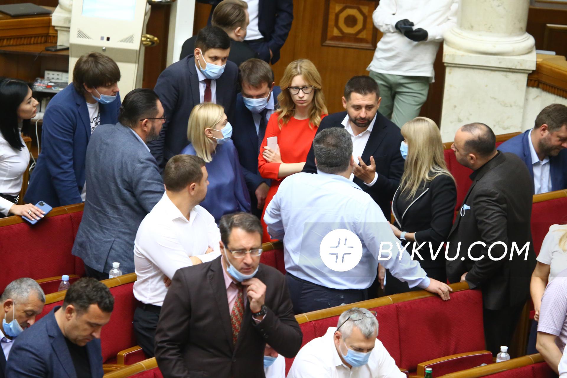 Верховна Рада 17.09