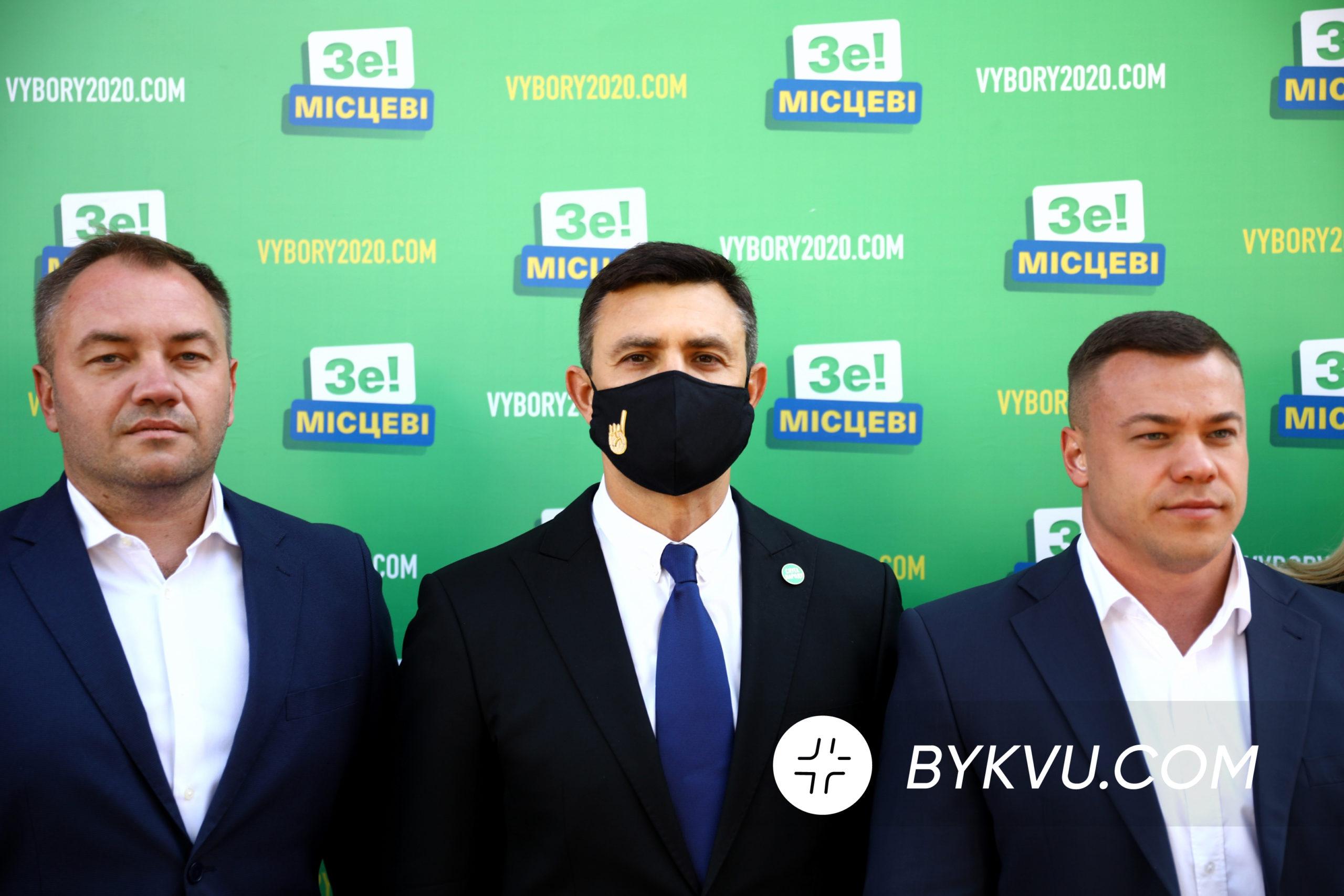слуга народу_з'їзд партії у Києві