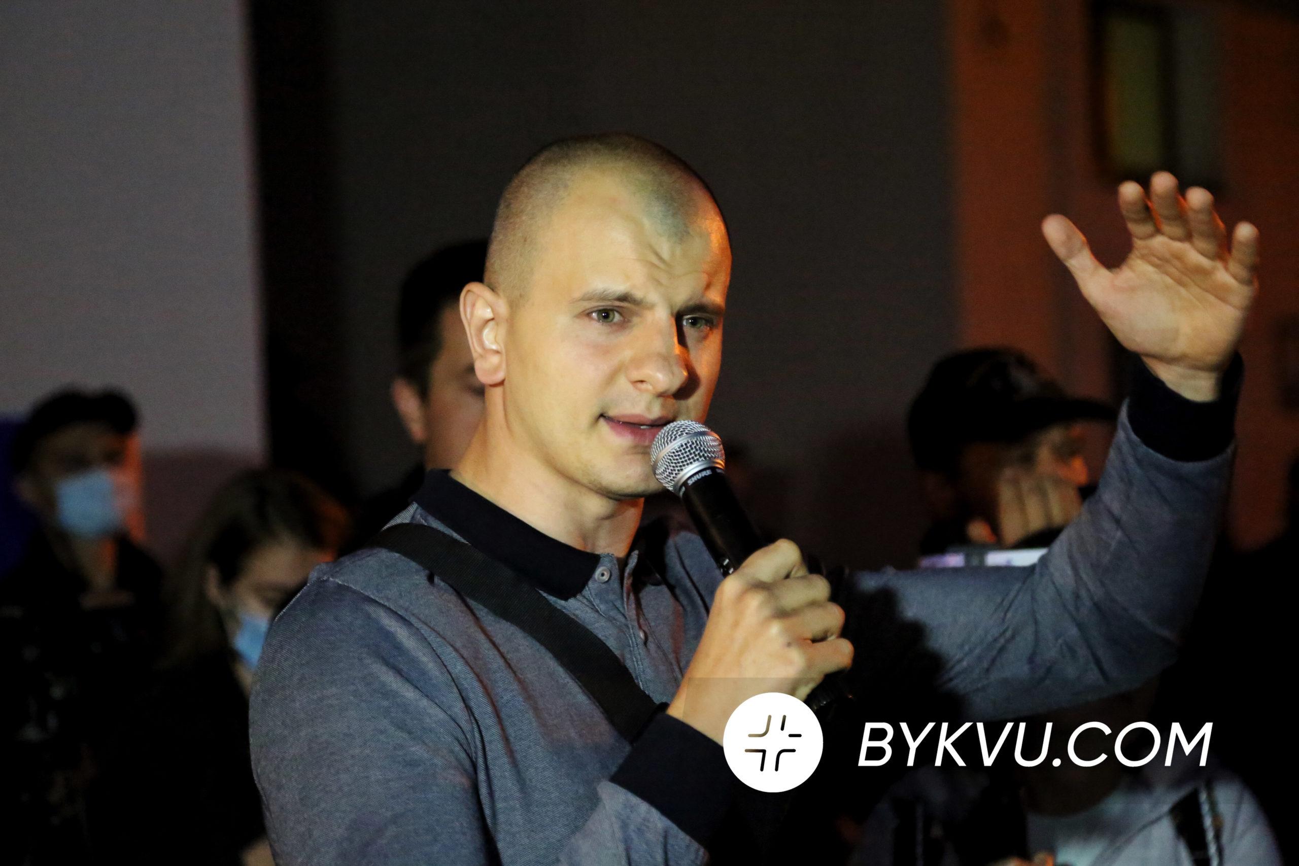 Підозра_Авакову акція_протесту Євген_Карась