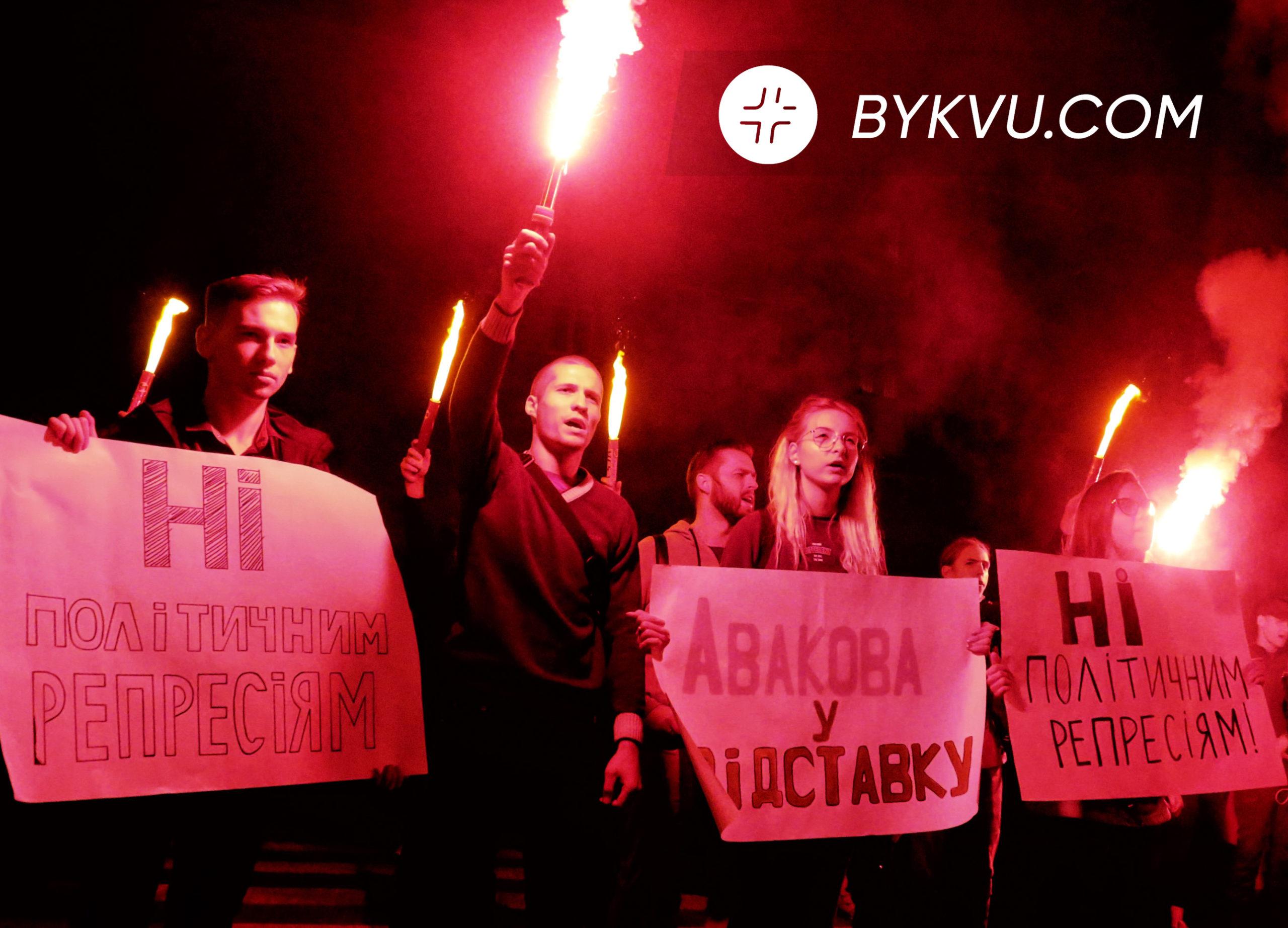 Підозра_Авакову акція_протесту
