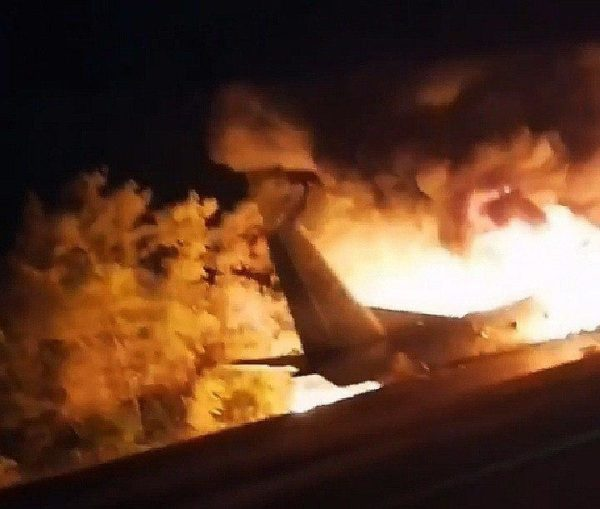 В авиакатастрофе Ан-26 на Украине погибли 22 человека
