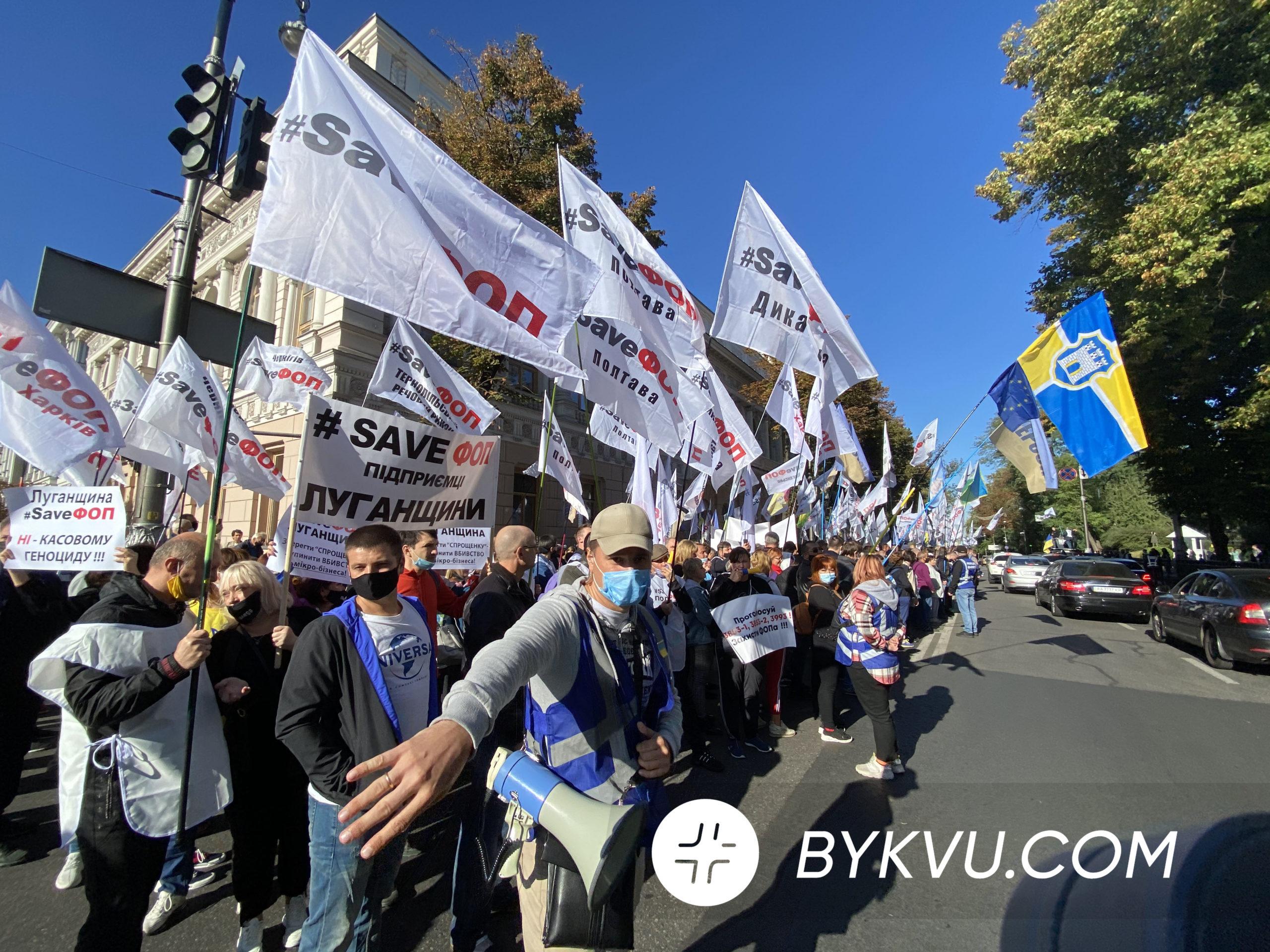 митинг_ФЛП_Гетманцев