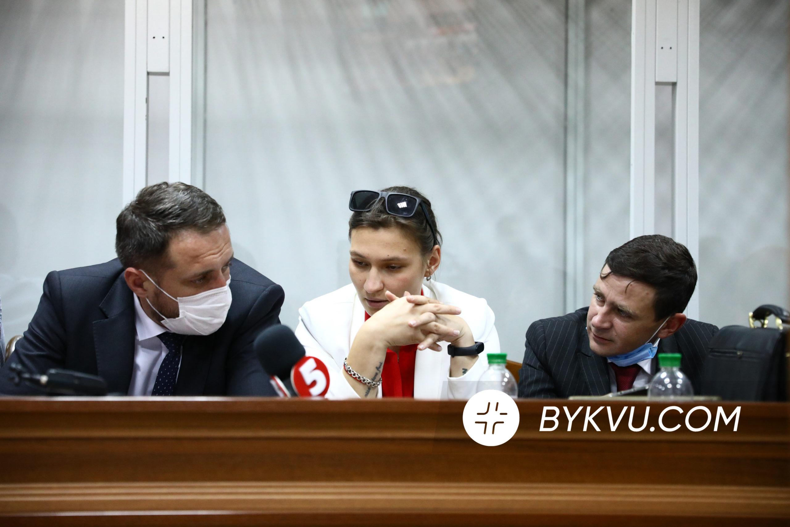 справа_Шеремета