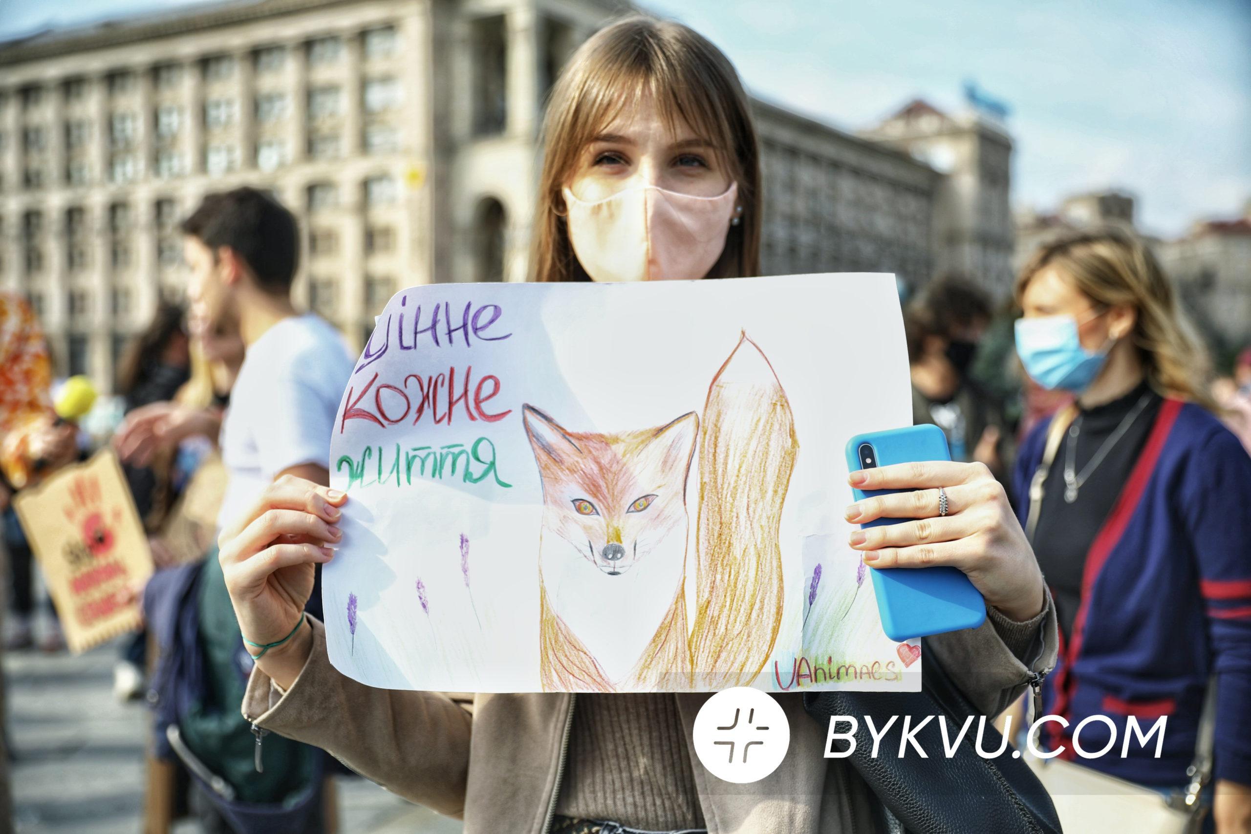 4 жовтня_зоозахисники_День захисту тварин