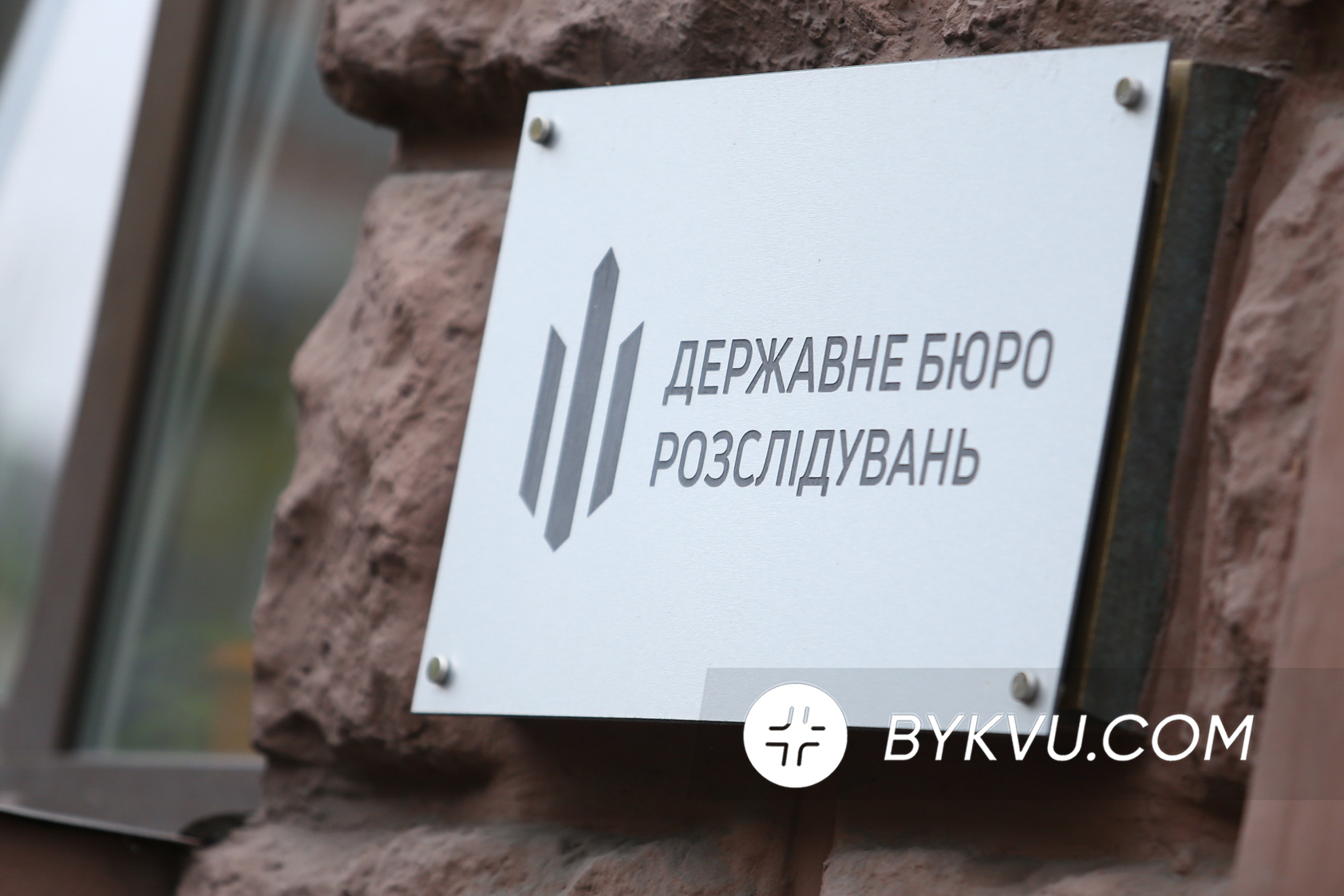 Яніна Соколова побувала на допиті в ДБР