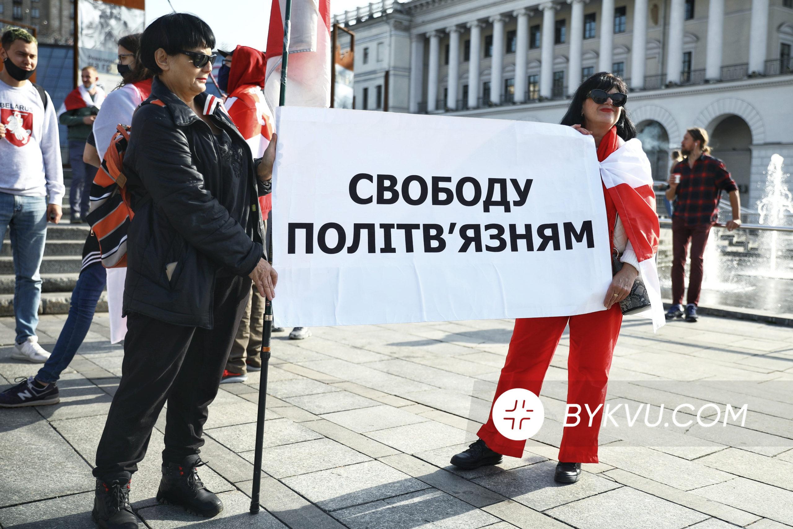 білорусь_майдан незалежності_політв'язні