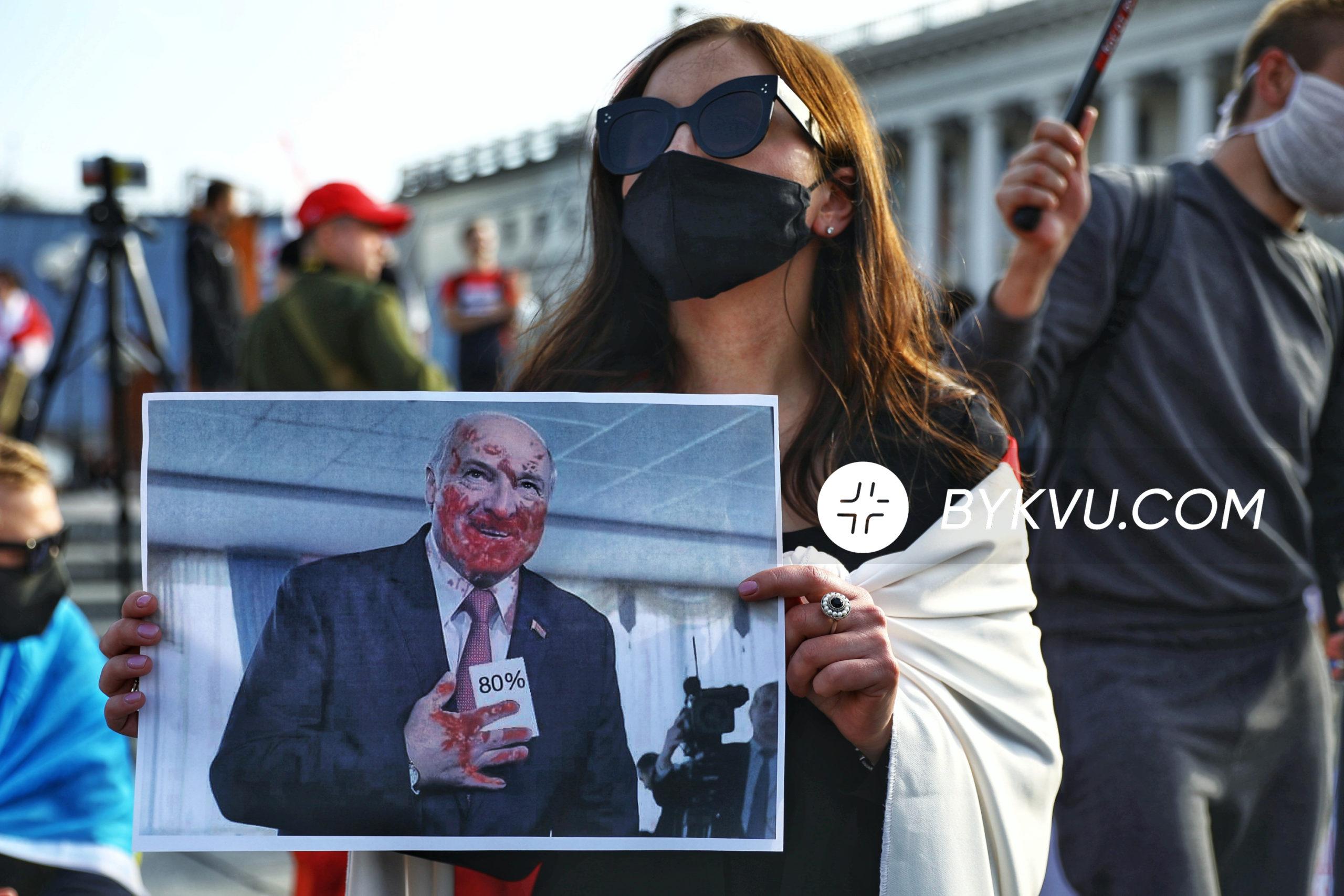 Беларусь_цепь солидарности_Майдан