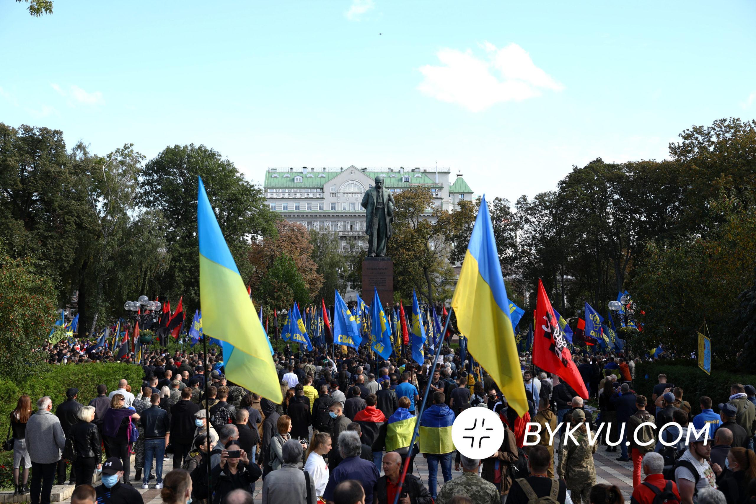 Марш УПА