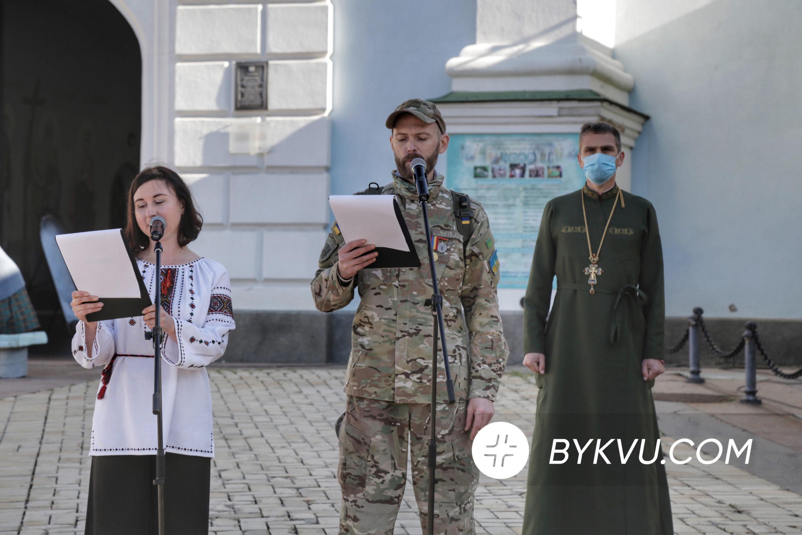Велопробег_14 октября_Киев