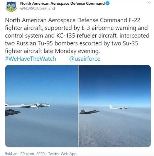 Винищувачі США перехопили російські бомбардувальники поблизу Аляски