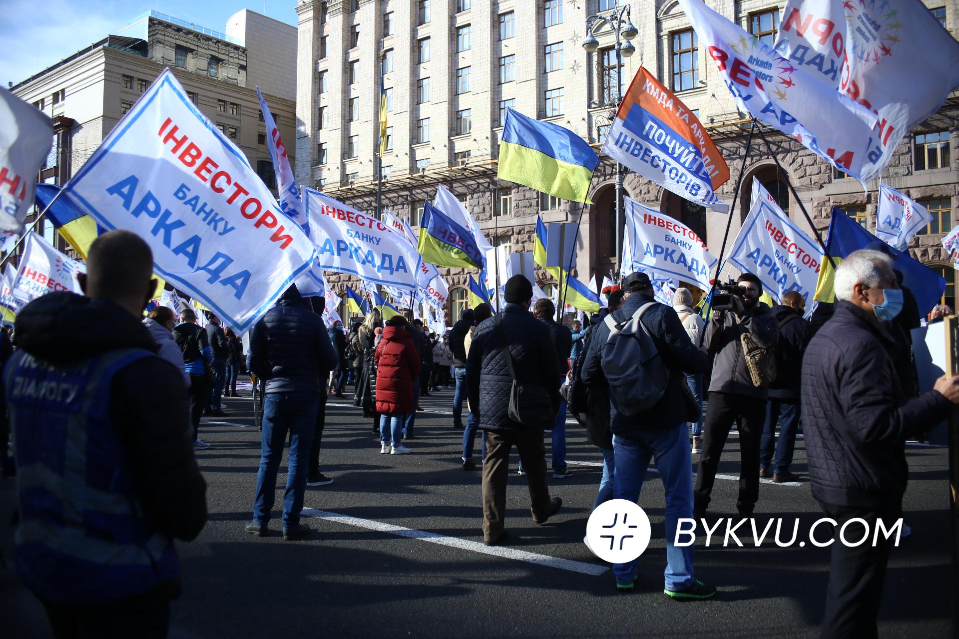 У Києві інвестори «Аркади» перекрили Хрещатик