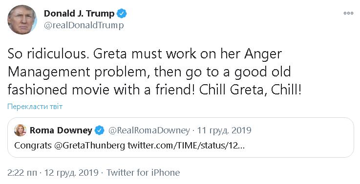 Грета Тунберг затроллила Дональда Трампа его же едкой фразой | Новости Украины - #Буквы