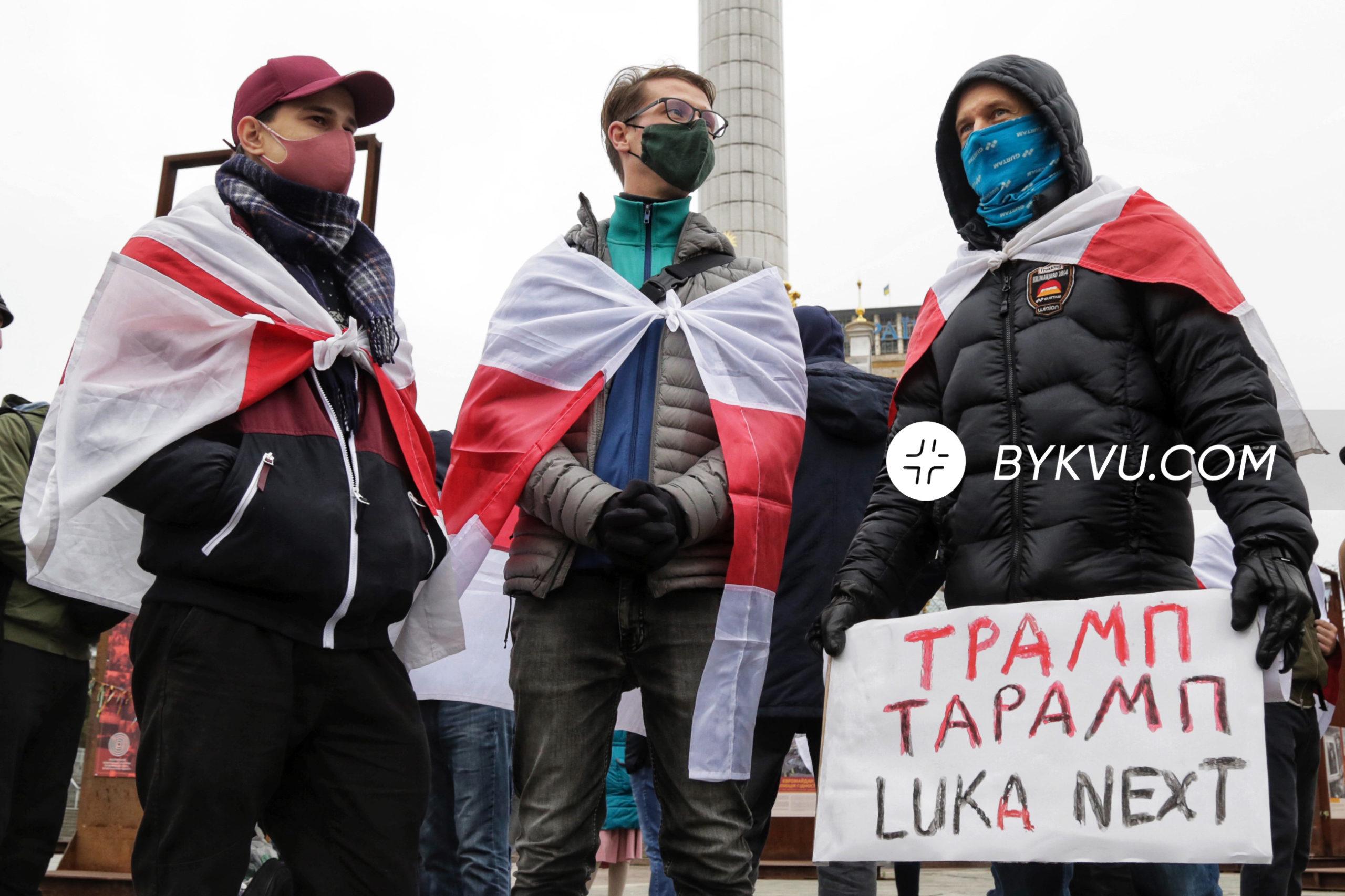 Митинг_Майдан Незалежности_Беларусь
