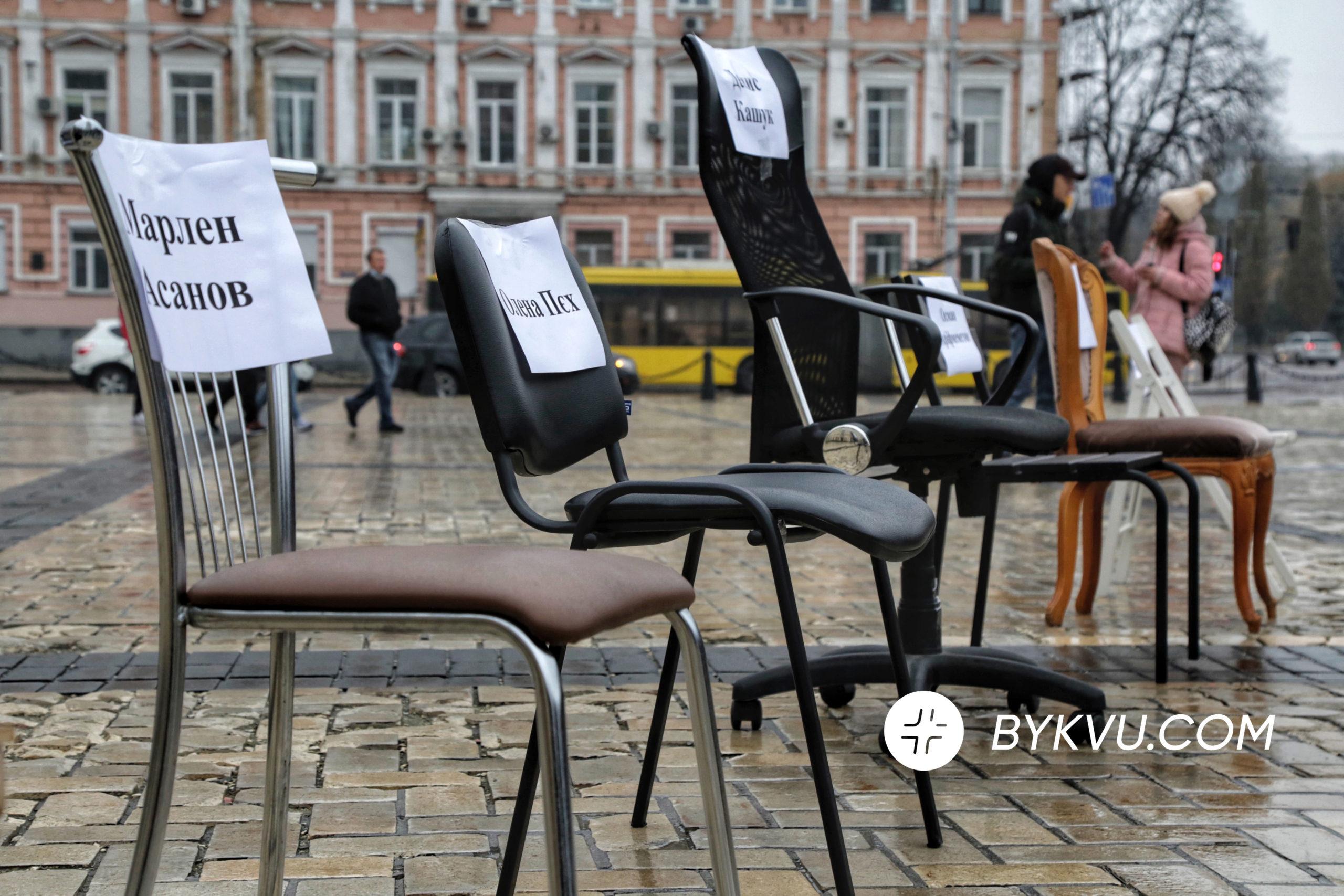 Акция_Порожні стільці