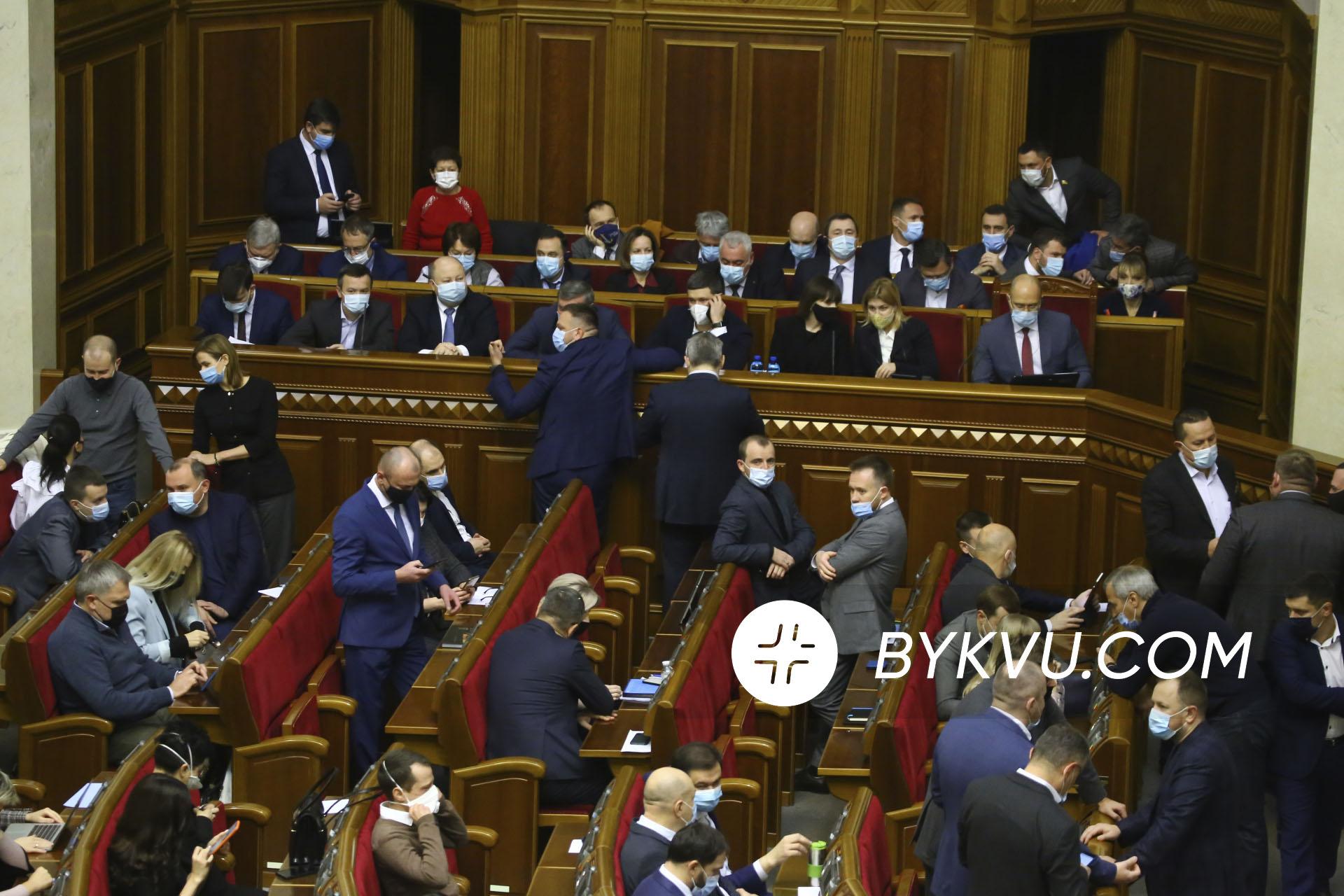 Верховна Рада 17 листопада