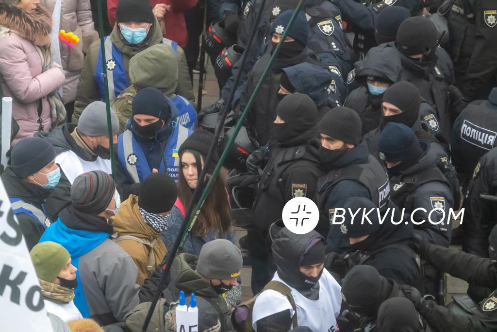 бійка_Рада_ФОП