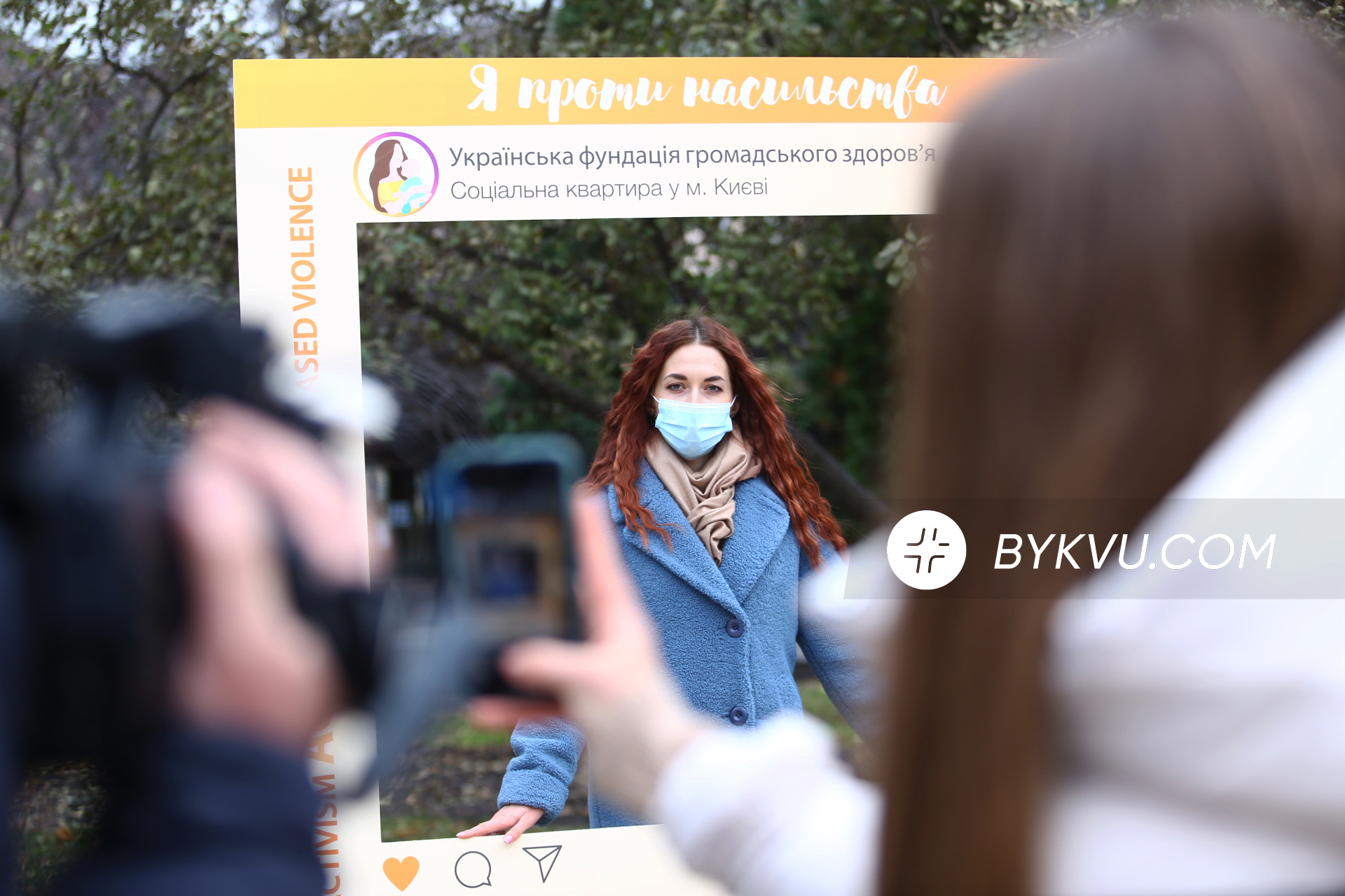 Фотозона в Києві