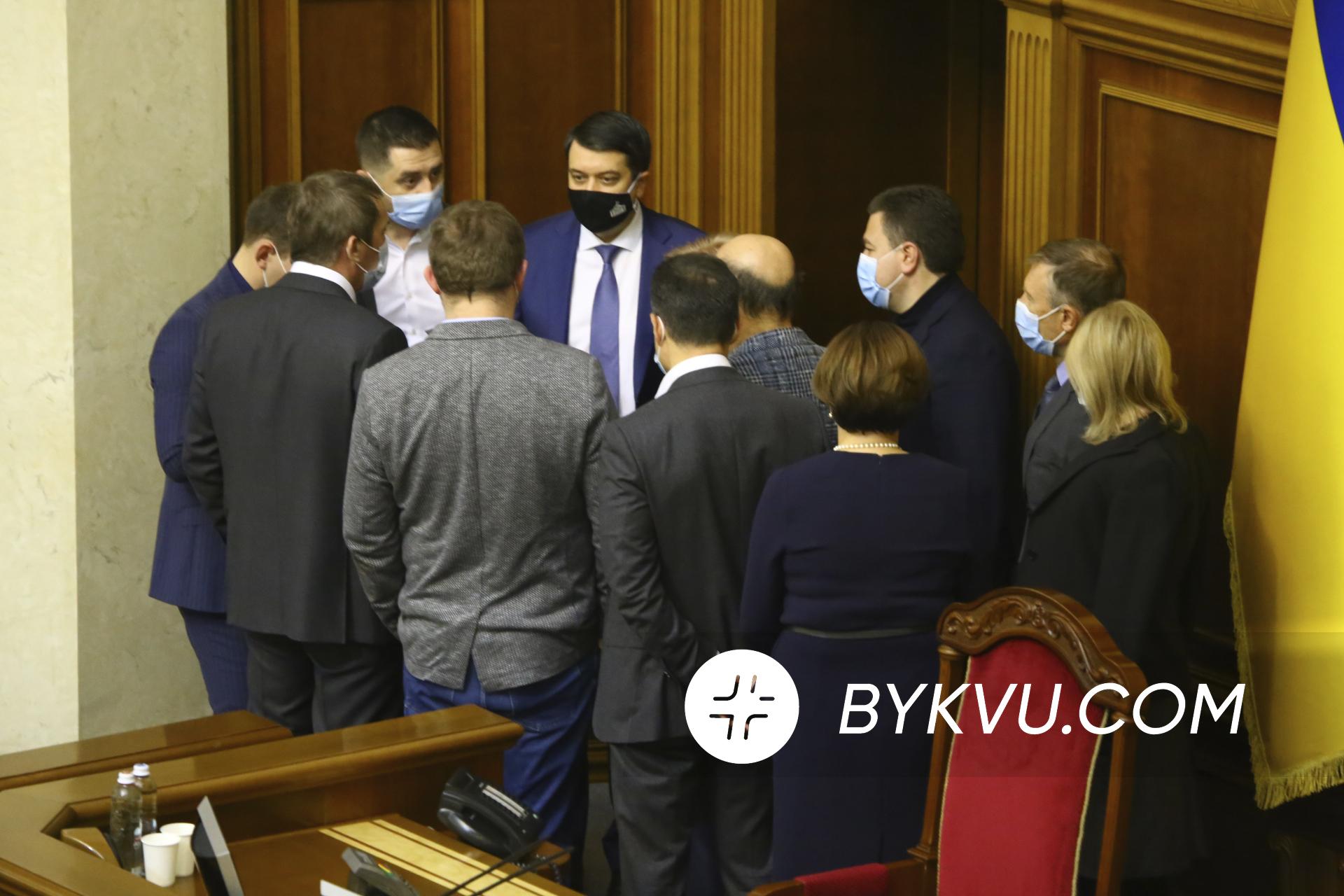 Верховна Рада 1 грудня 2020