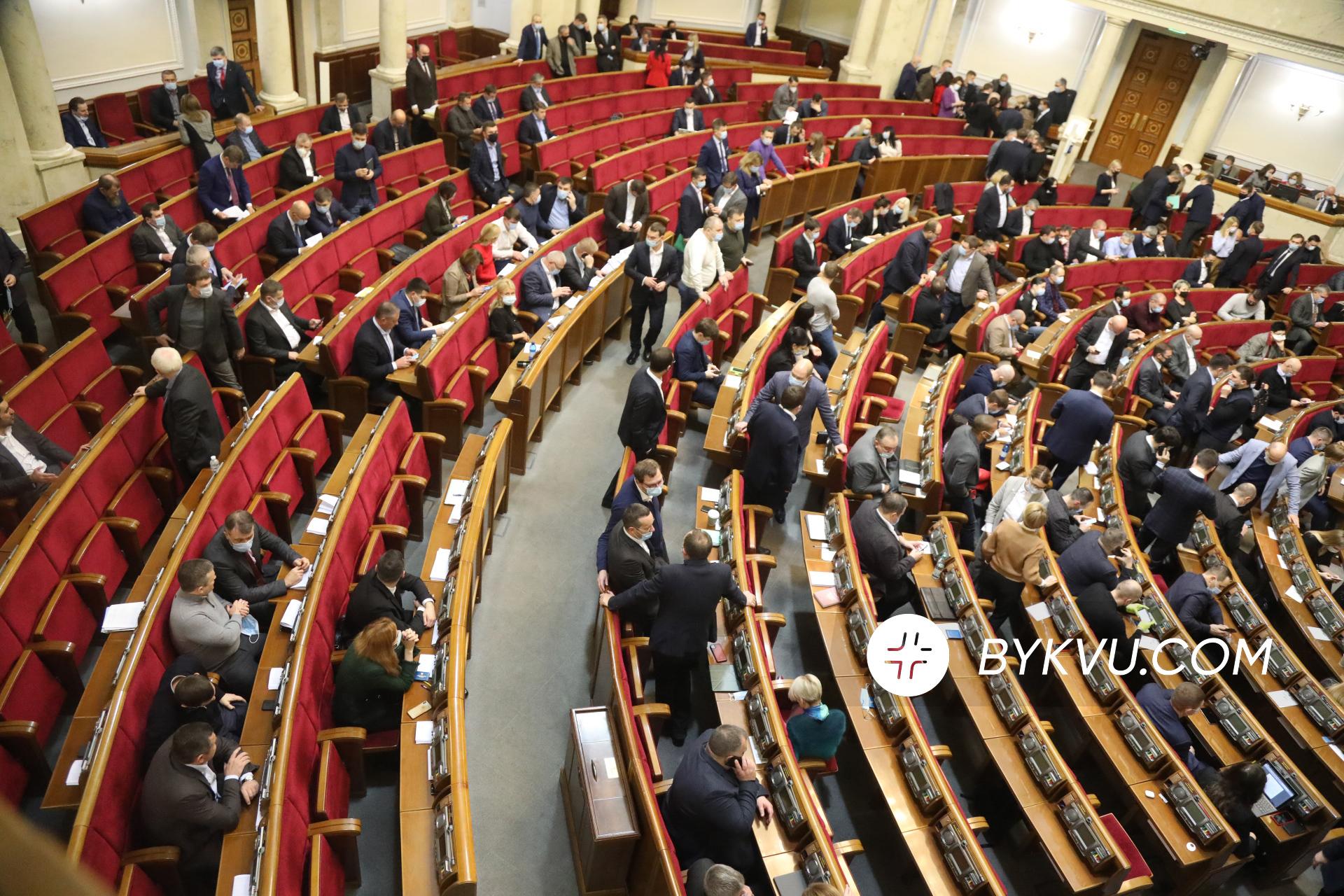 Верховна Рада 3 грудня