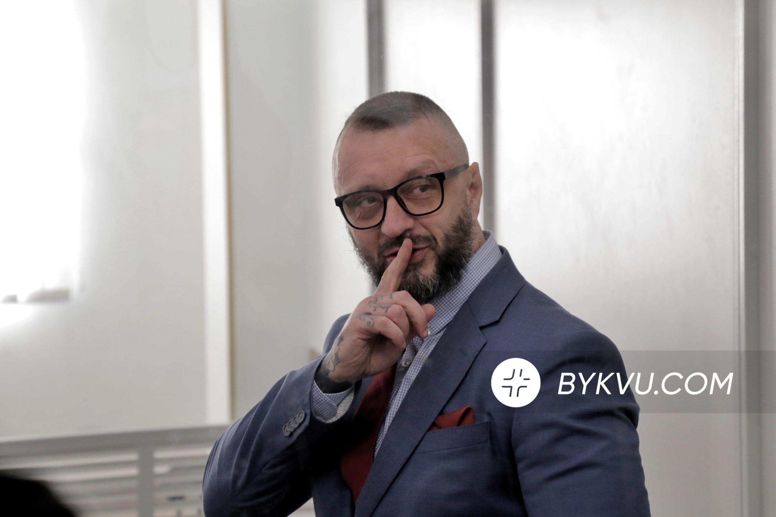 Антоненко_суд_Шеремет