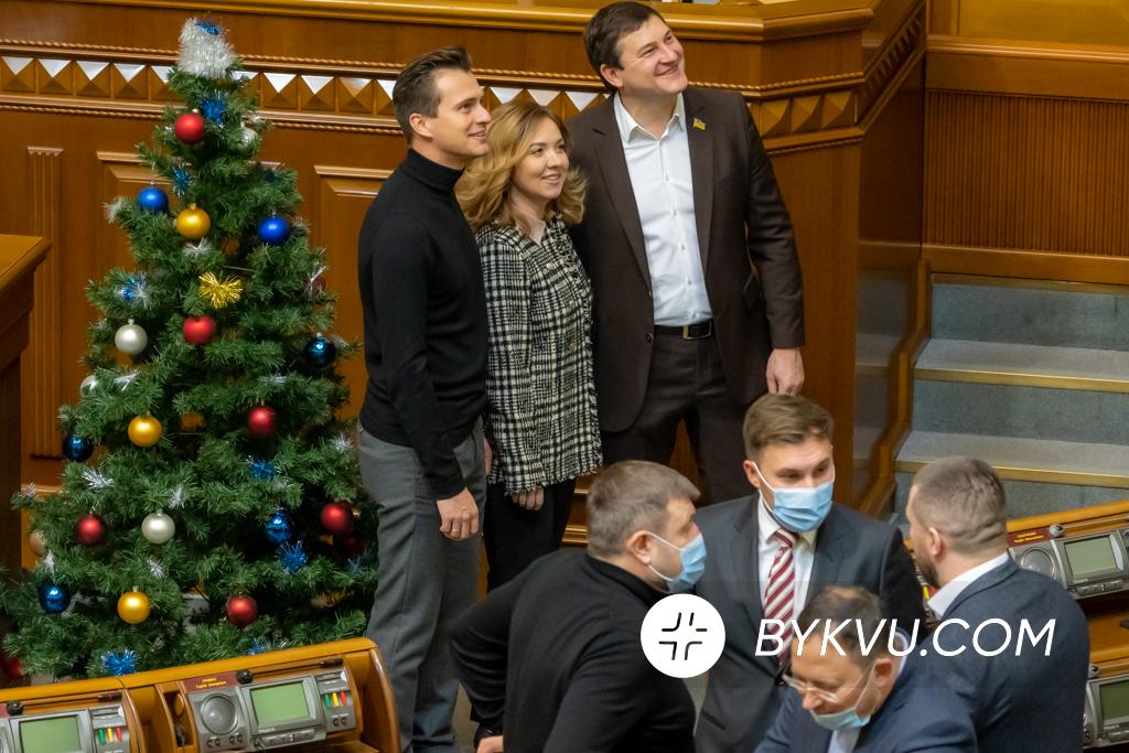 Верховна Рада 15 грудня
