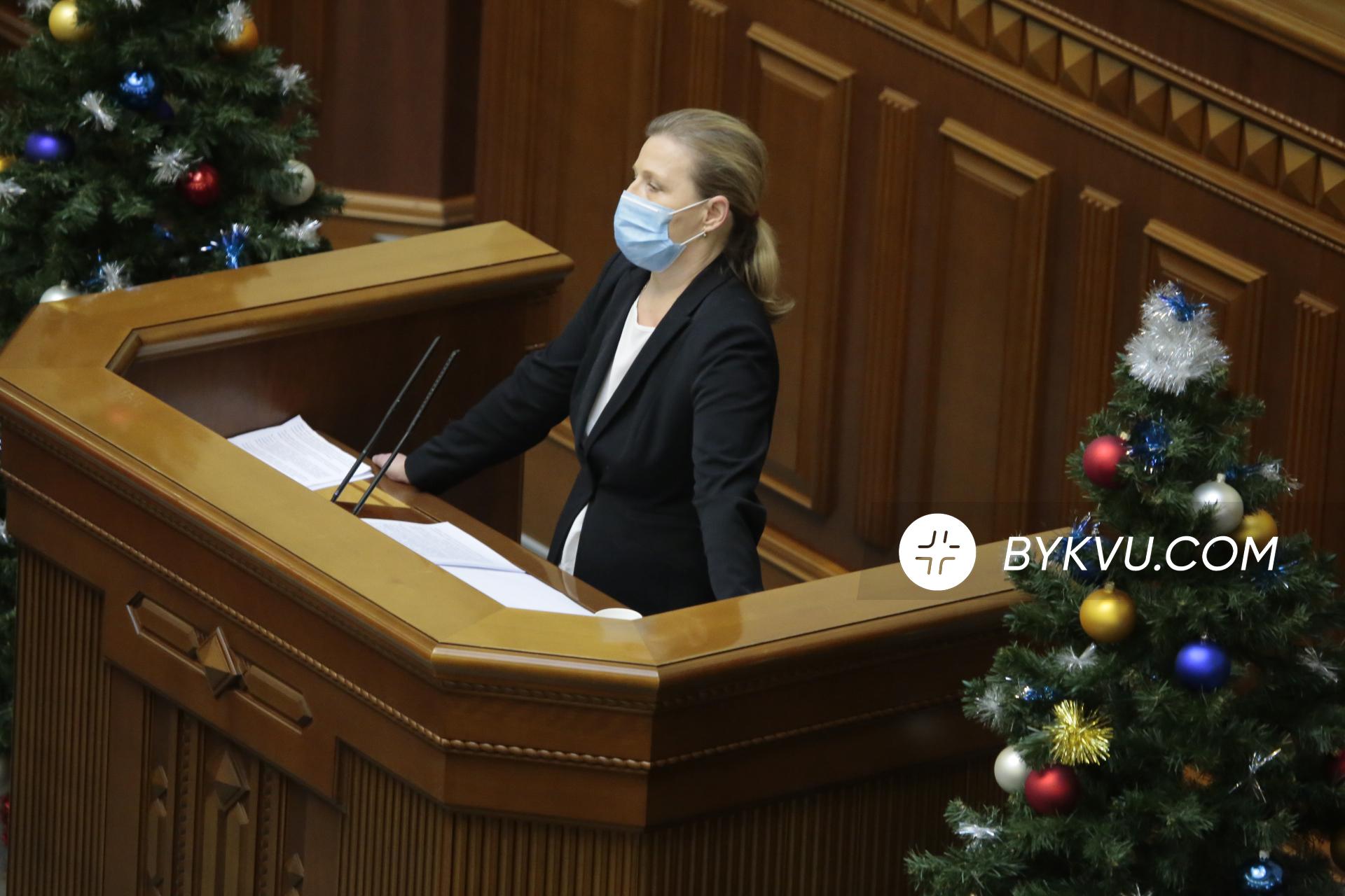 Юлія Лапутіна