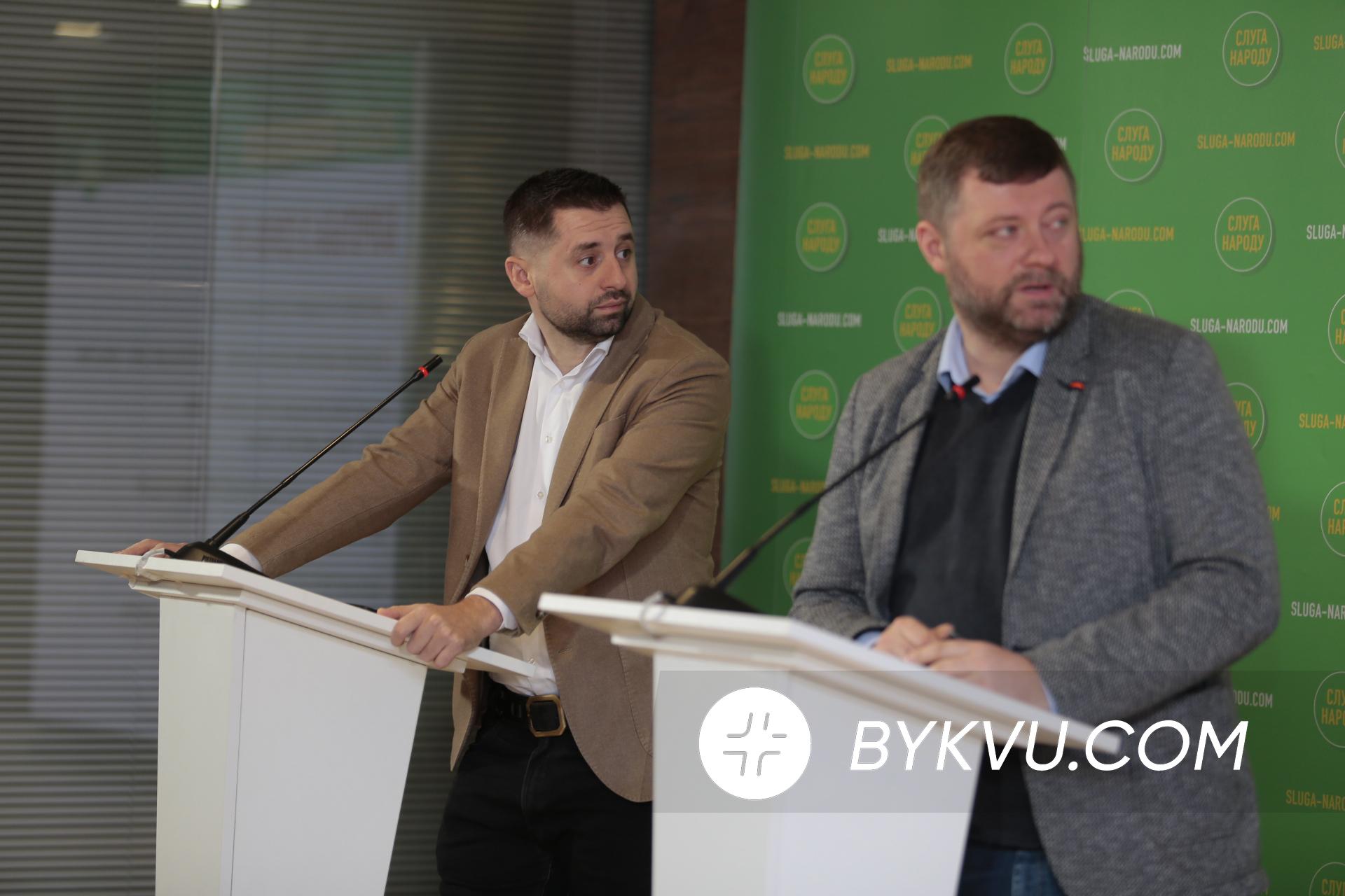 Олександр Корнієнко і Давид Арахамія