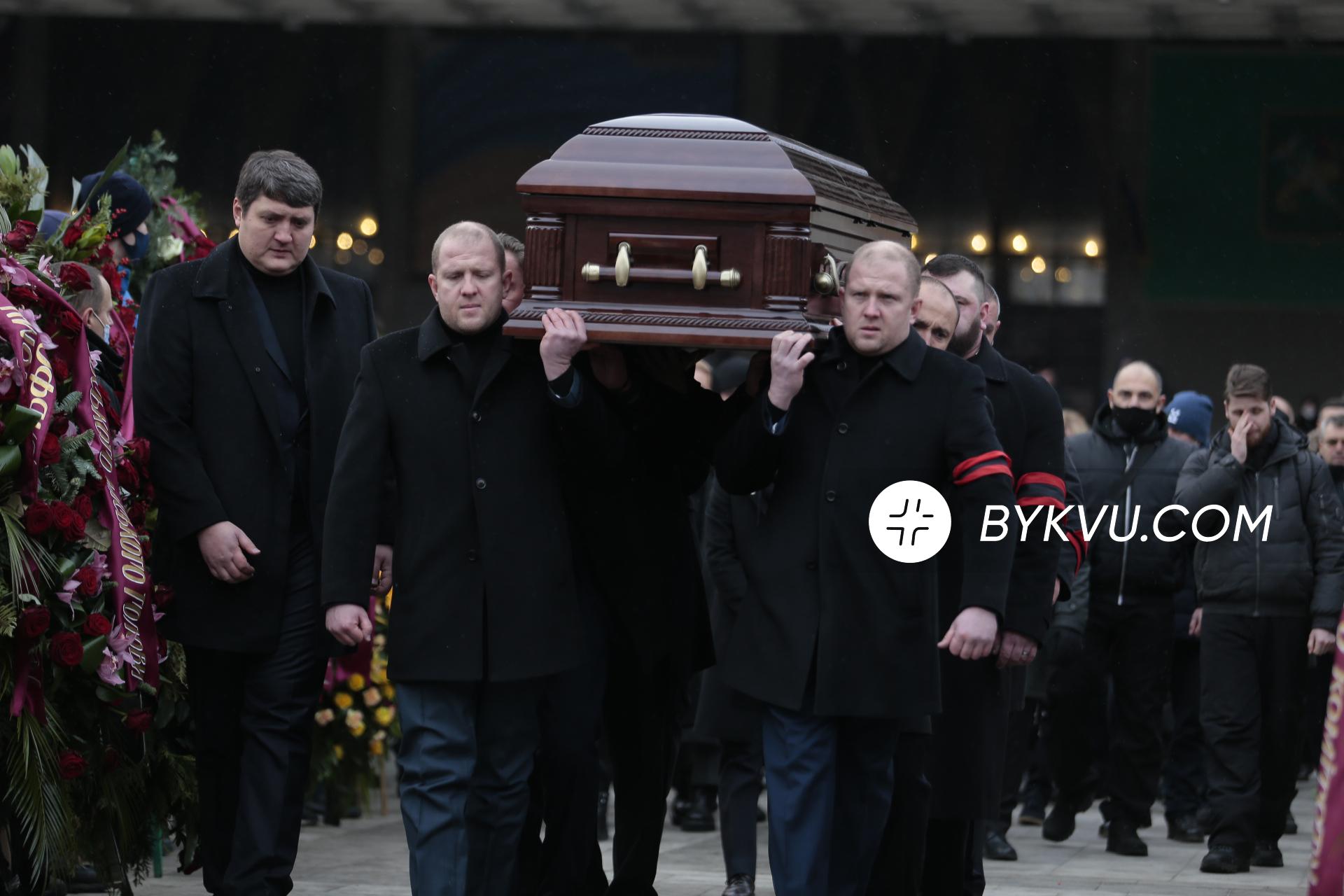 похорон кернеса