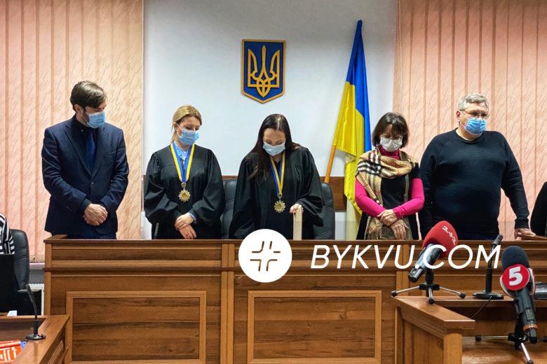 Суд у справі Шеремета